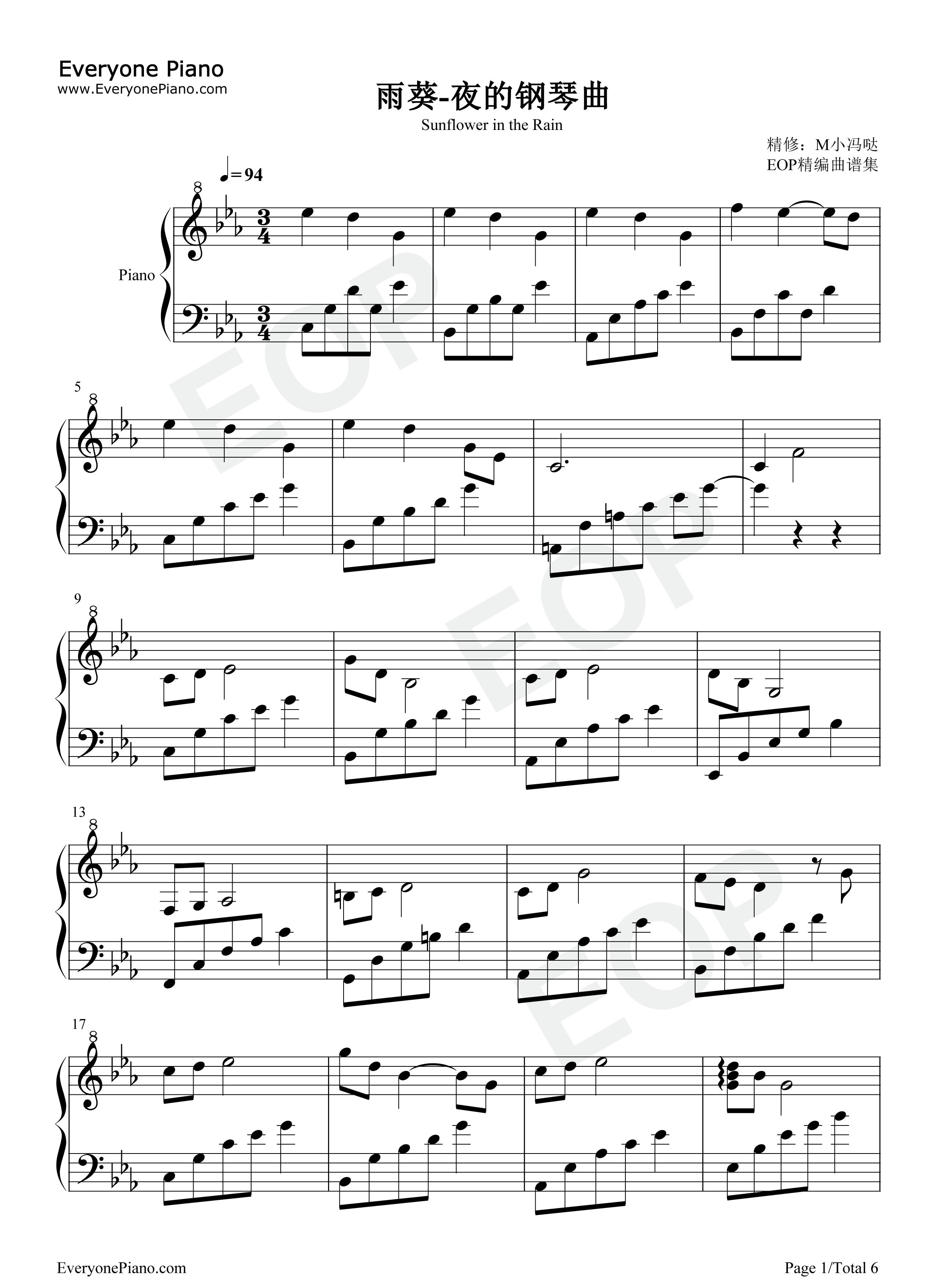 雨葵-夜的钢琴曲五线谱预览1图片