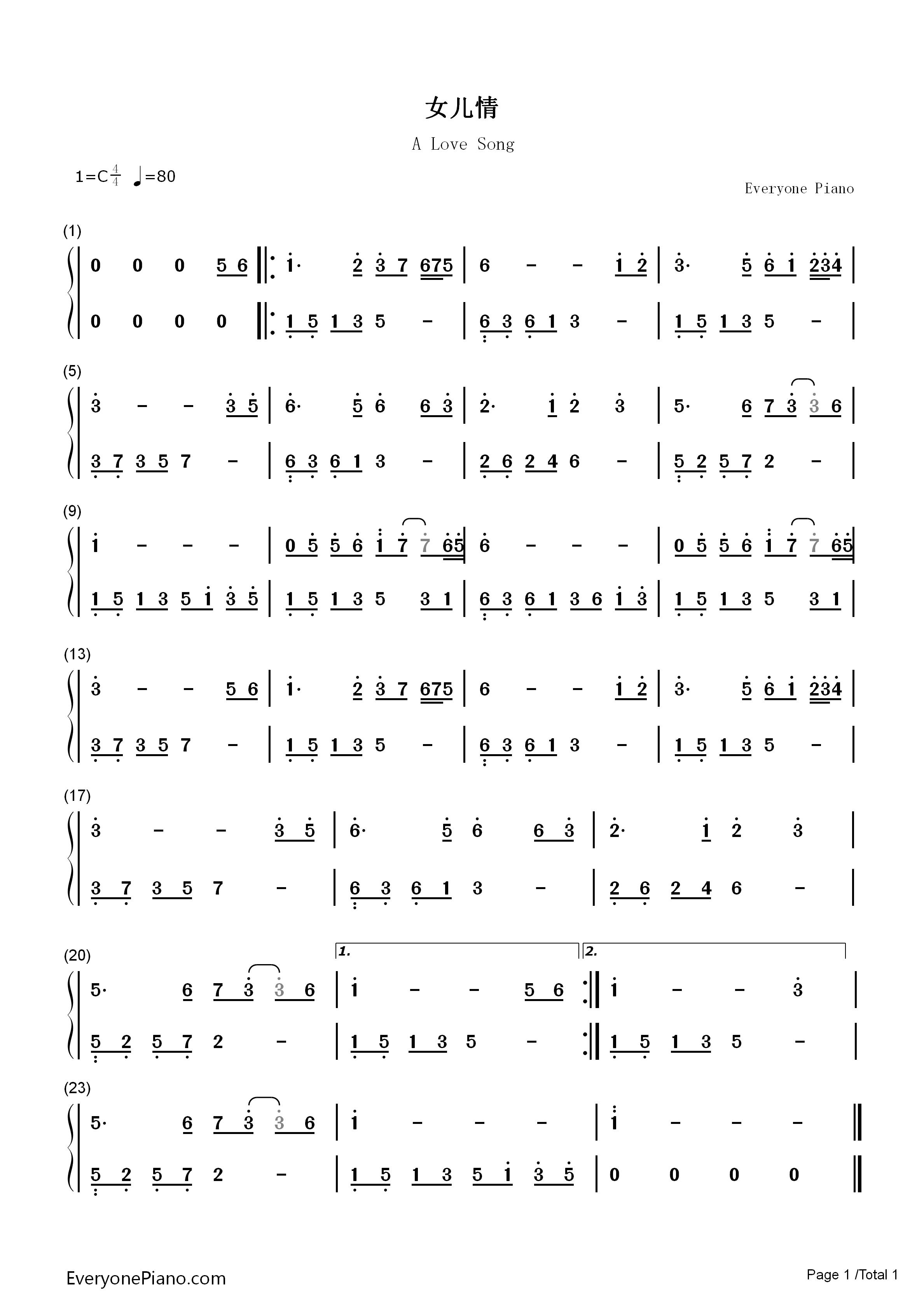 女儿情简单版 西游记插曲双手简谱预览1