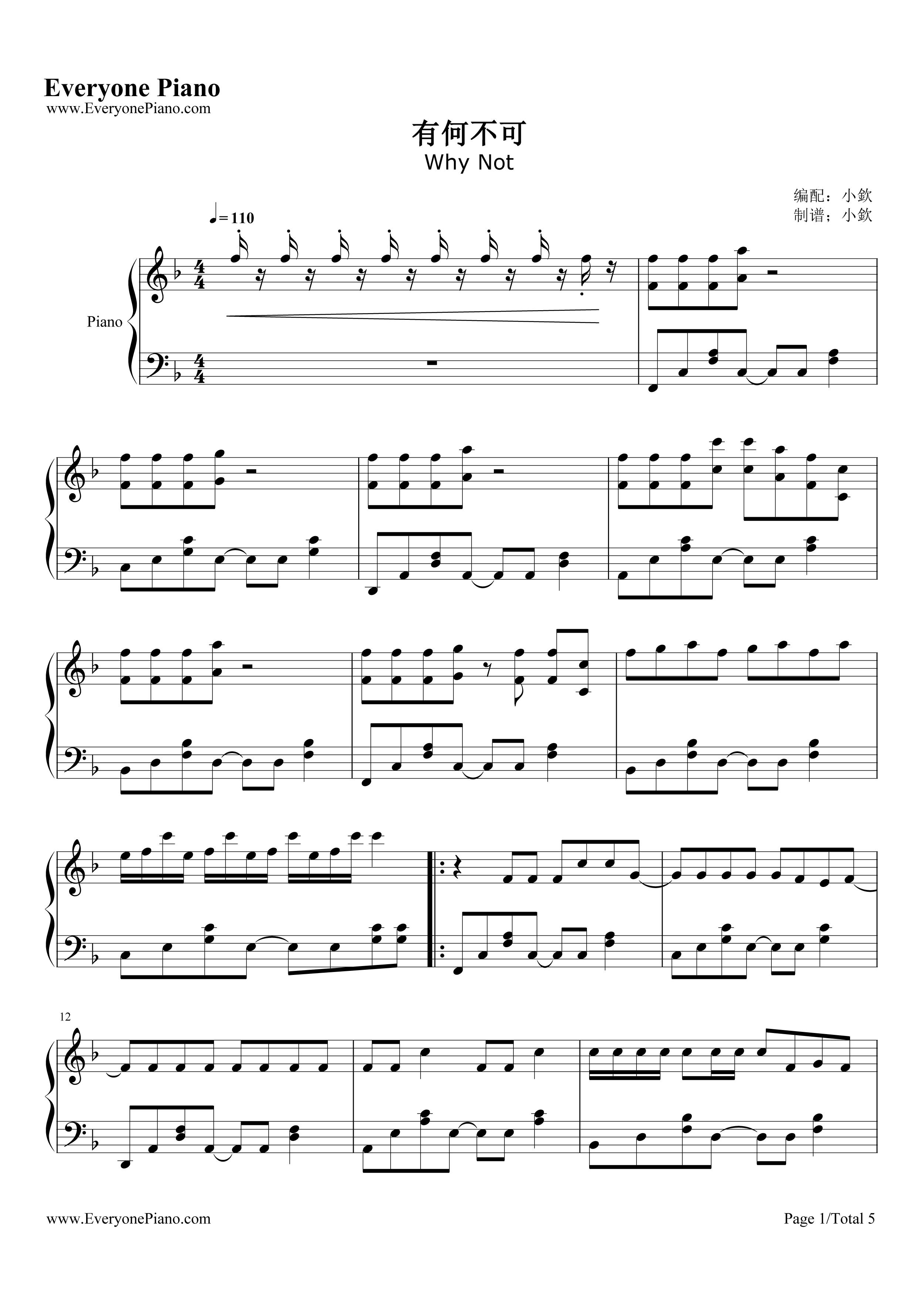 有何不可-许嵩五线谱预览1-钢琴谱(五线谱,双手简谱)