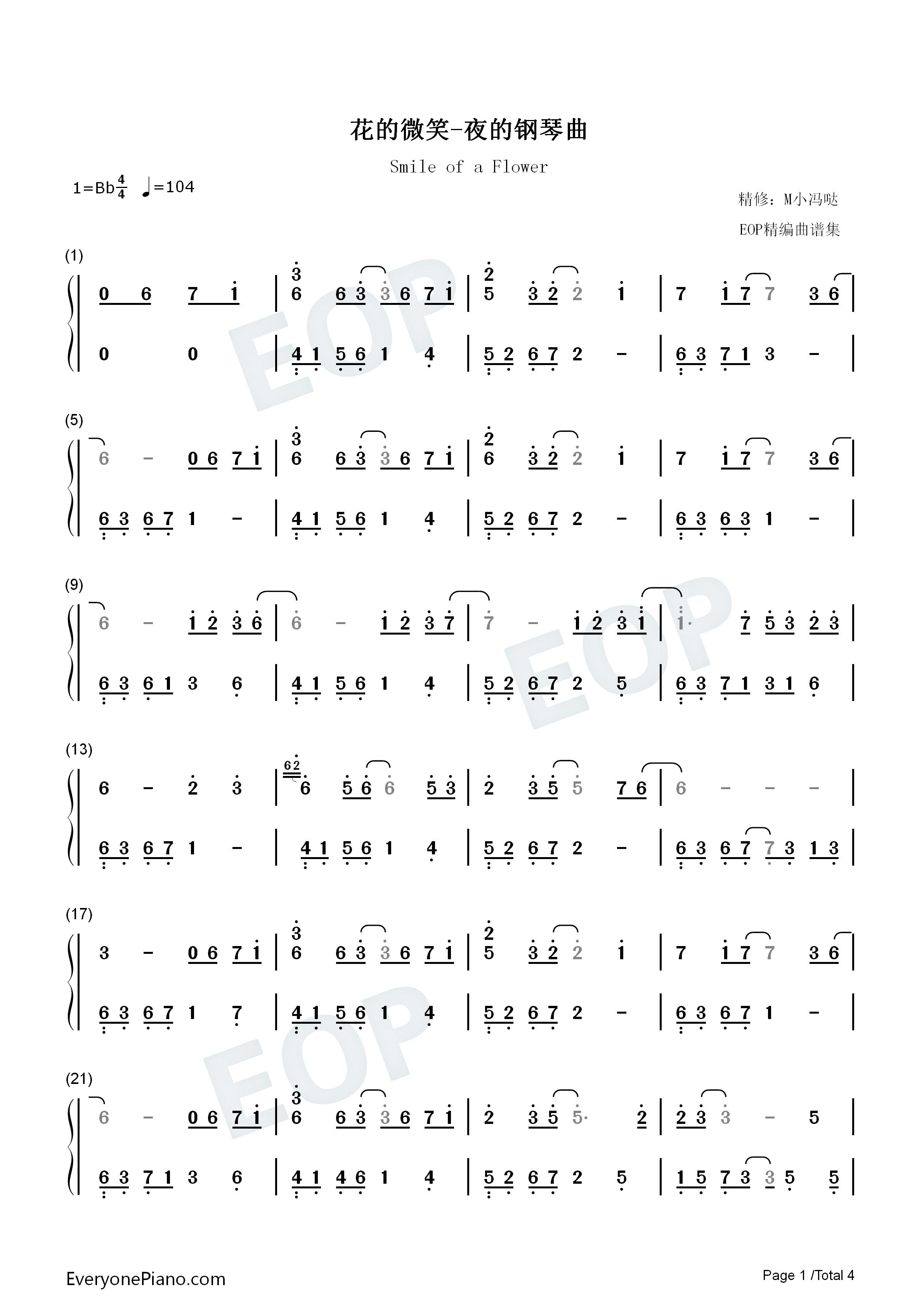 花的微笑-夜的钢琴曲 8双手简谱预览