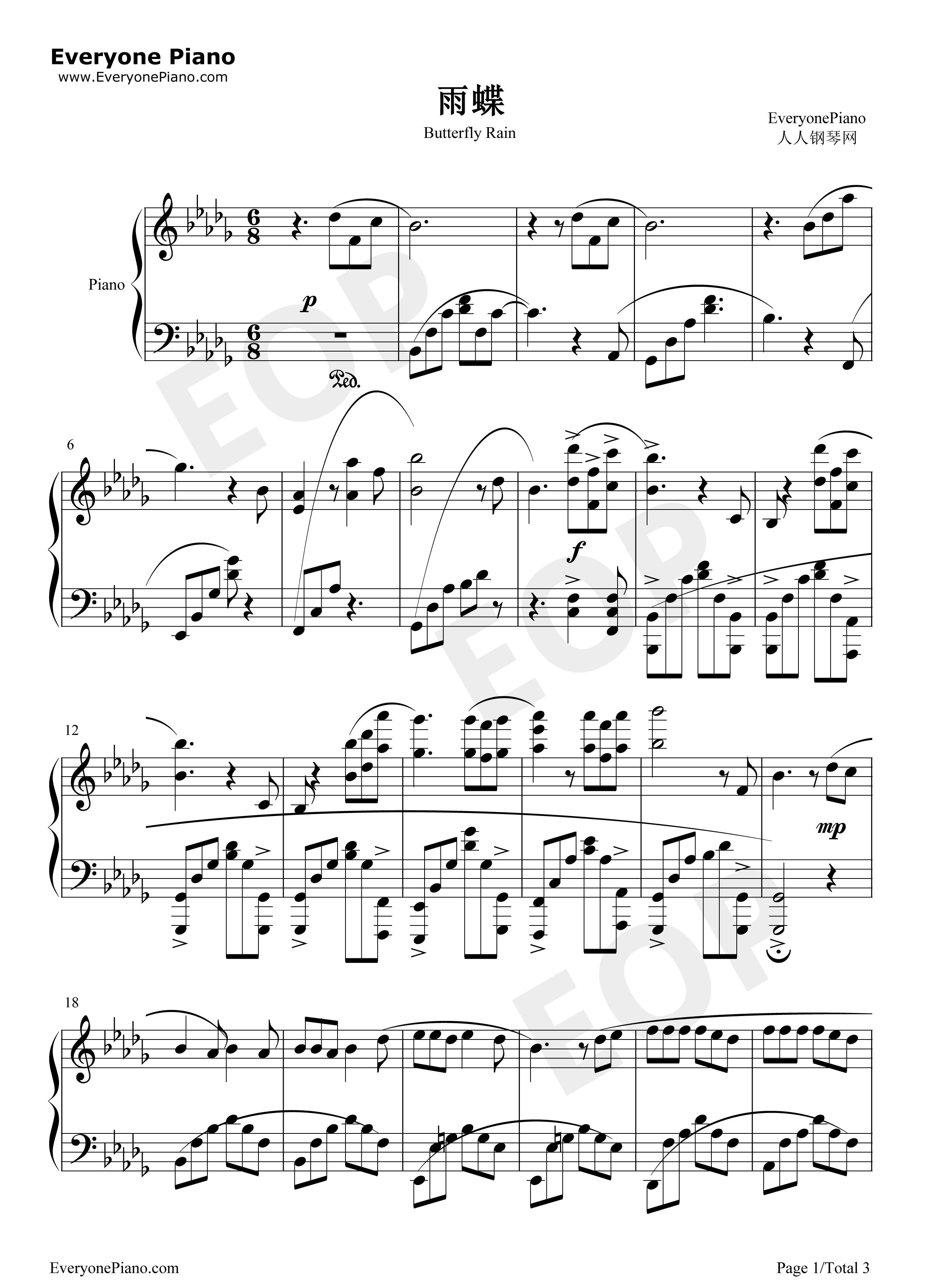 钢琴曲谱 流行 雨蝶-《还珠格格》片尾曲-李翊君 雨蝶-《还珠格格》片