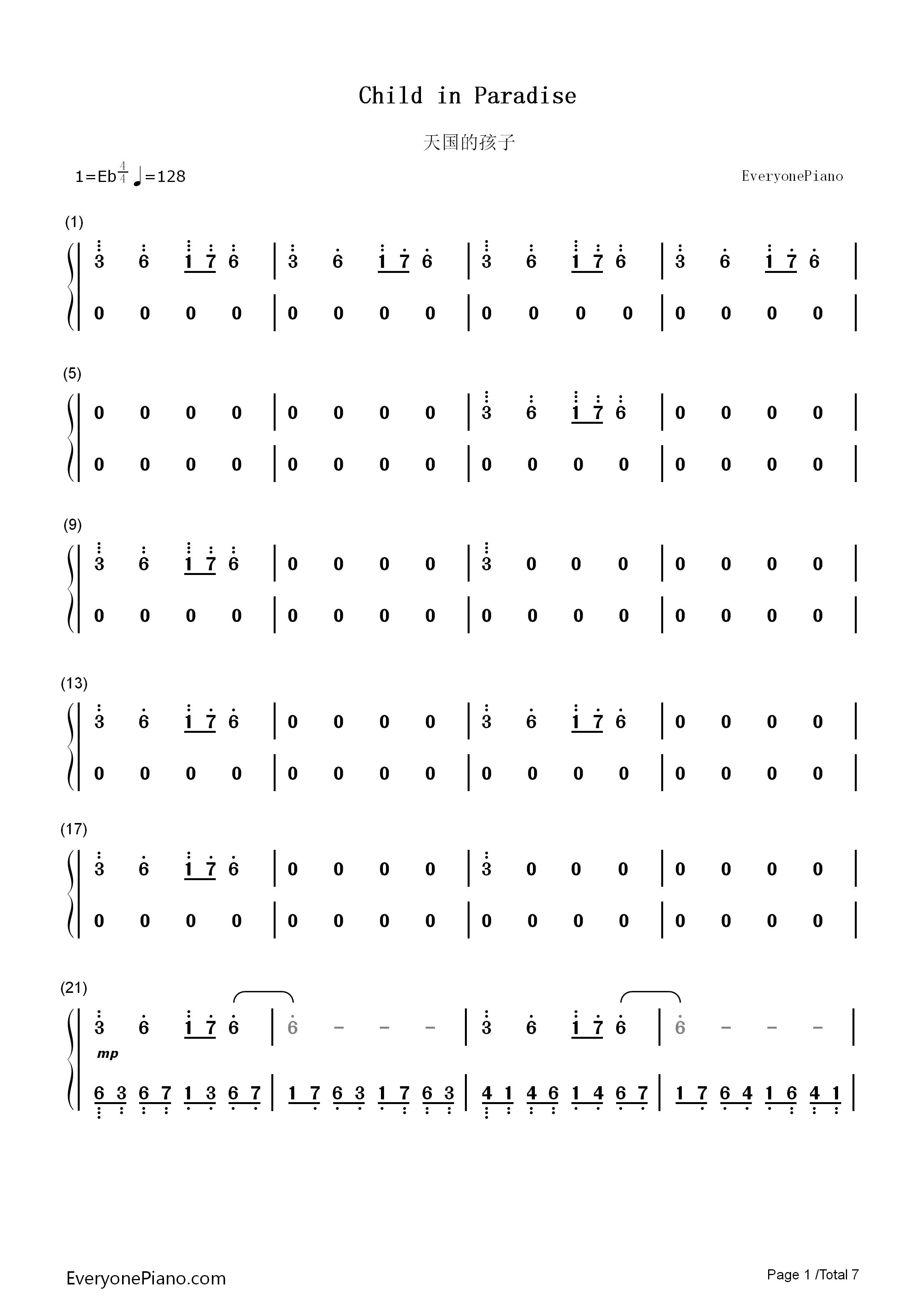 双手简谱预览1-钢琴谱