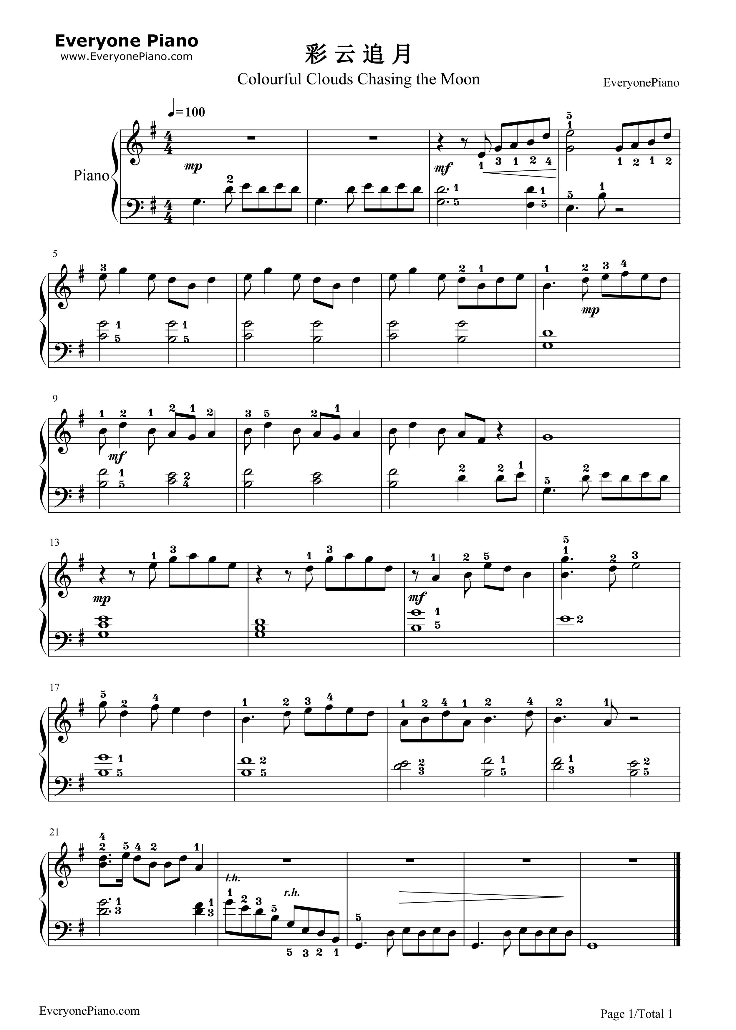 彩云追月片断-骈杂版-eop教养学曲五线谱预览1-钢琴谱图片
