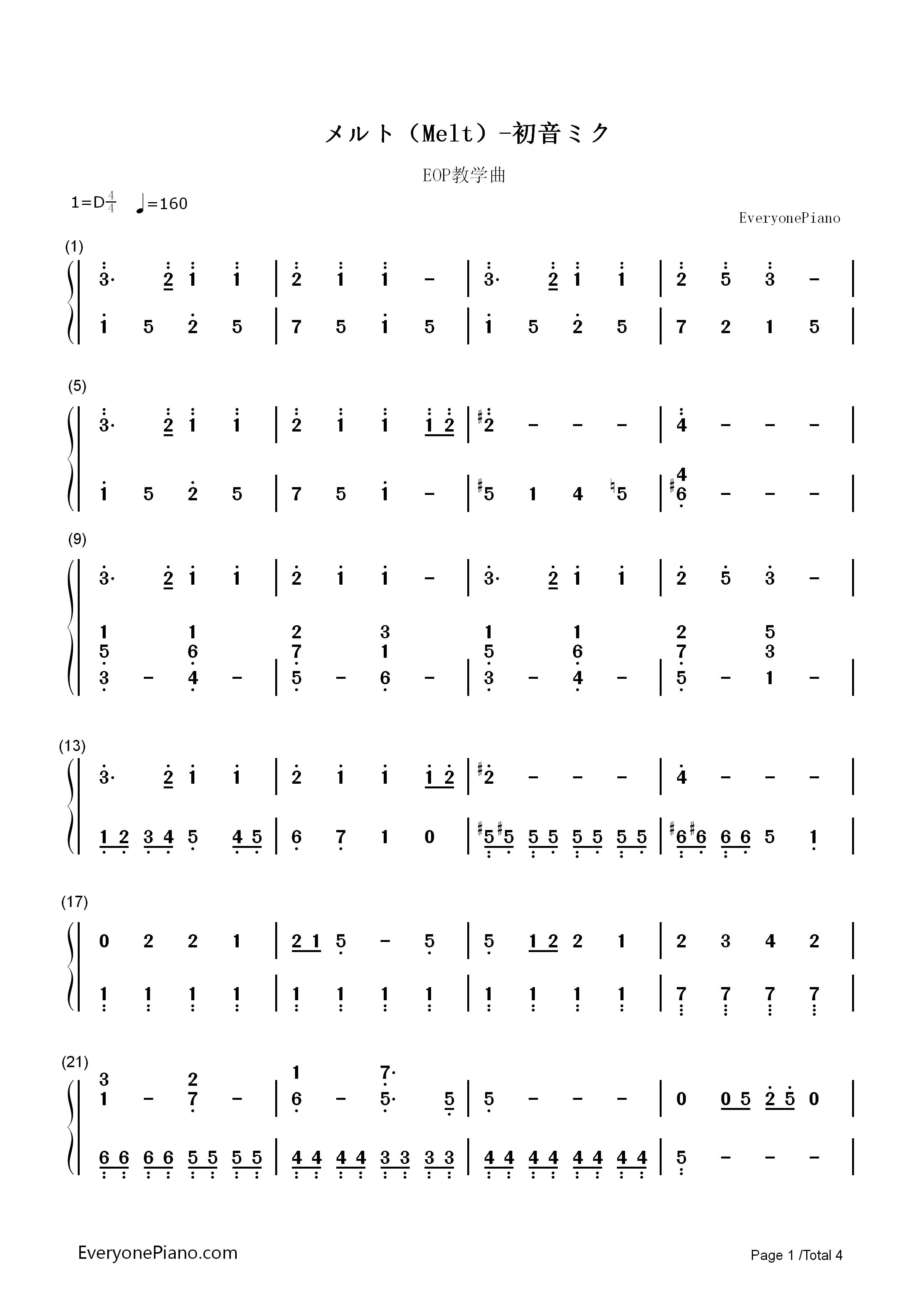 メルト(melt)-初音ミク双手简谱预览1
