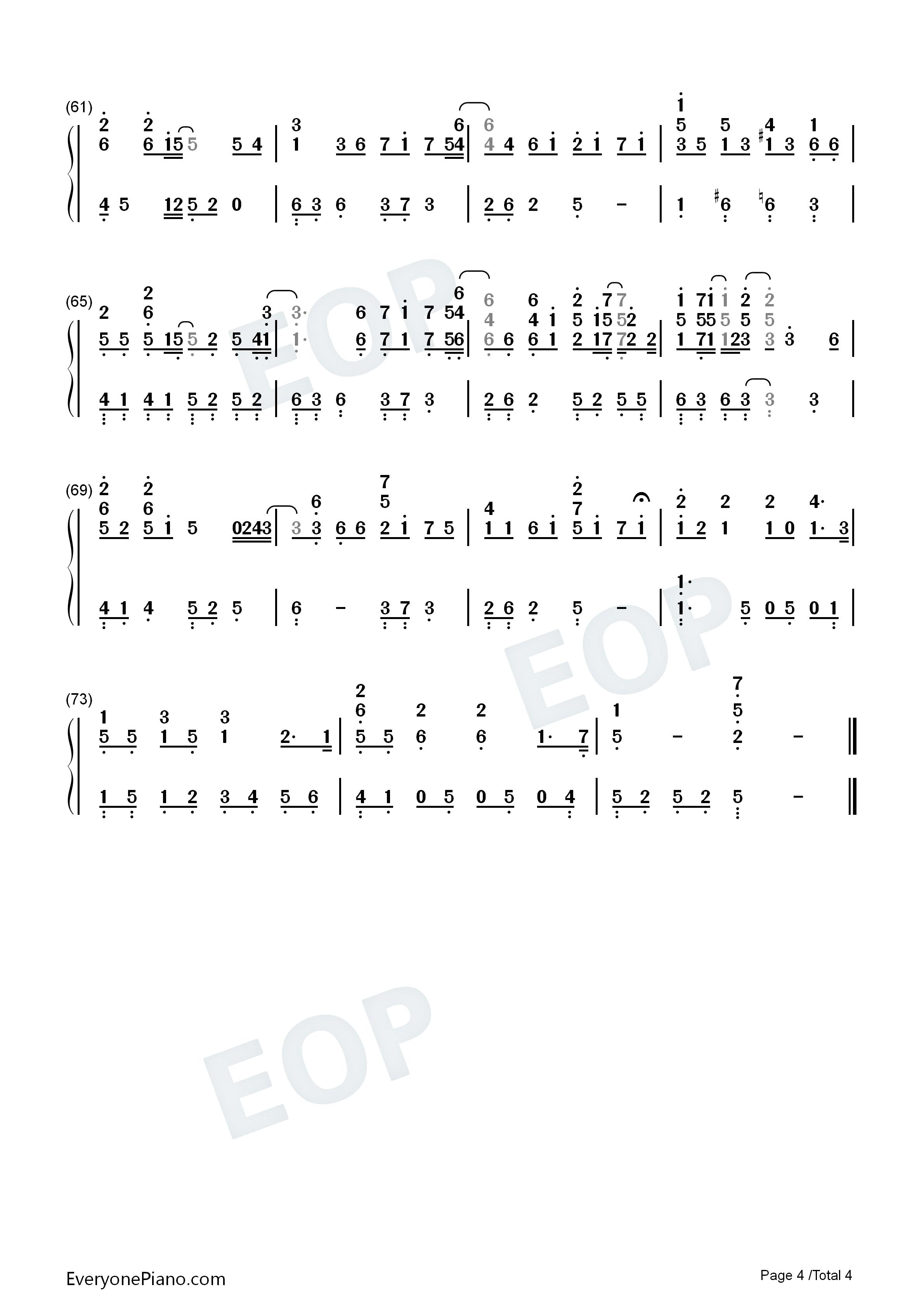 粉可爱歌谱