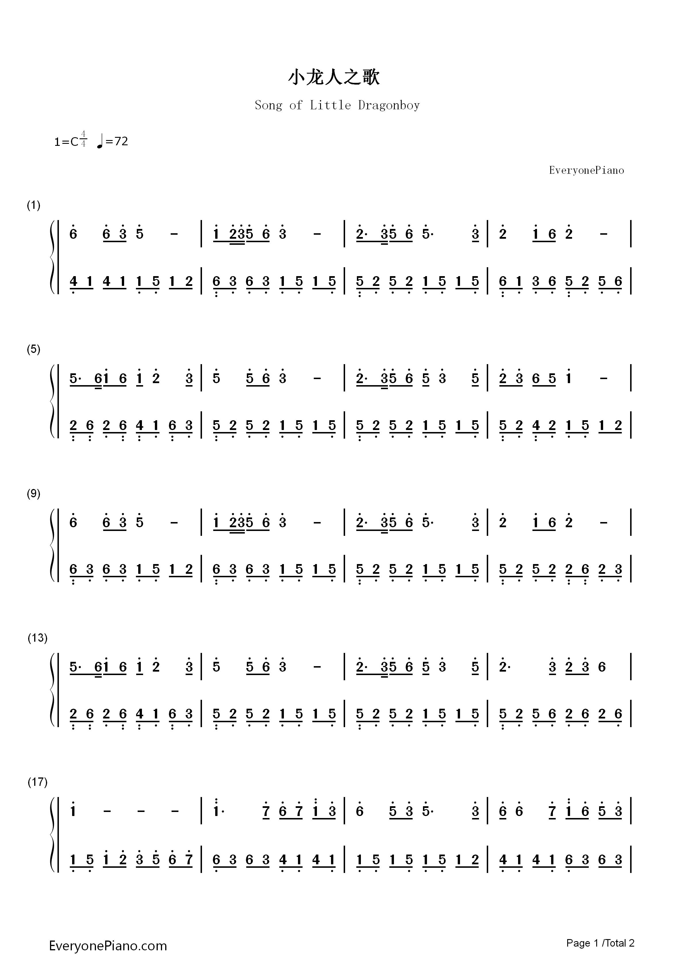 钢琴曲谱 儿歌 小龙人之歌-《小龙人》片头曲 小龙人之歌-《小龙人》