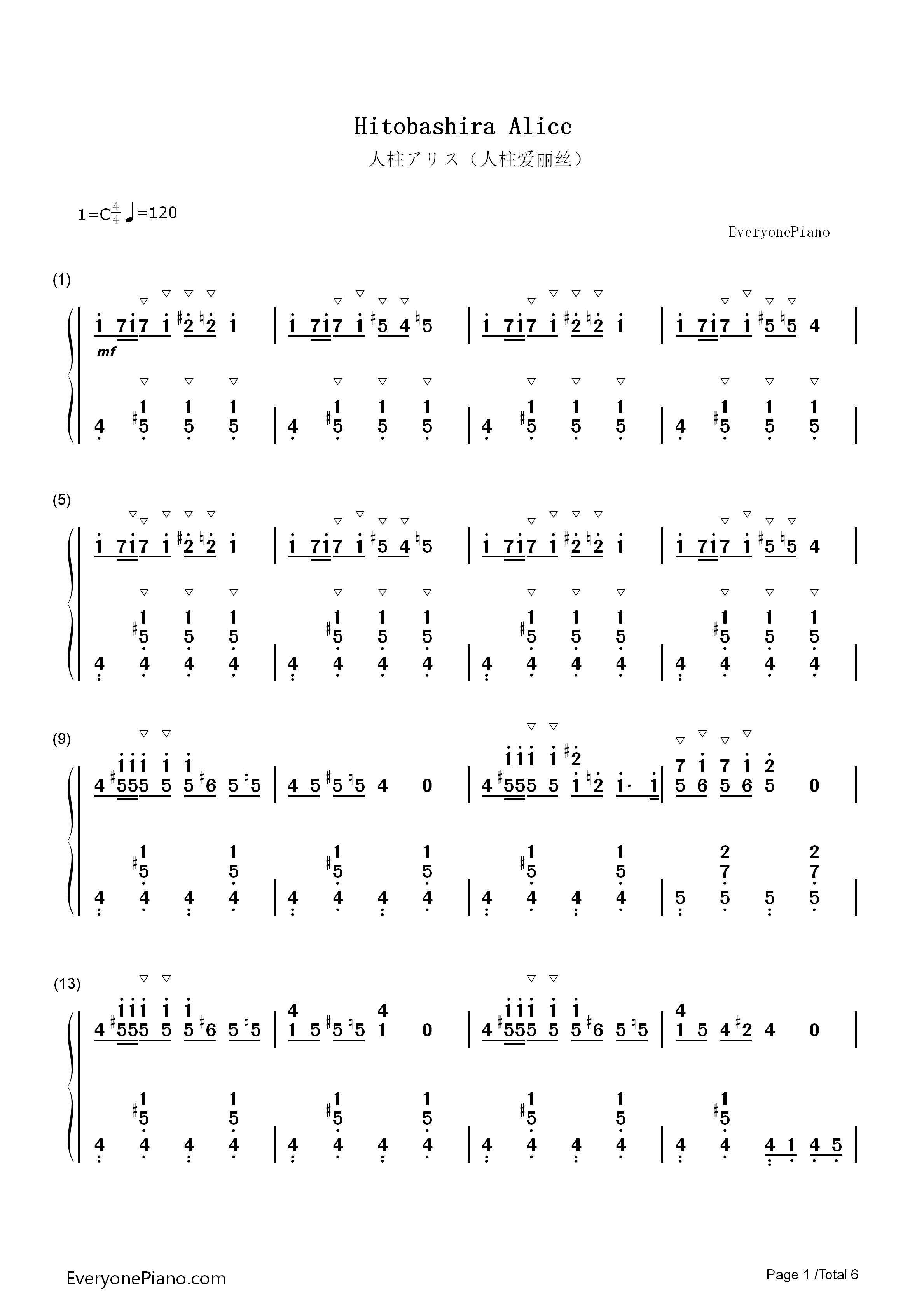 钢琴曲谱 动漫 人柱アリス(人柱爱丽丝)-歪p 人柱アリス(人柱爱丽丝)