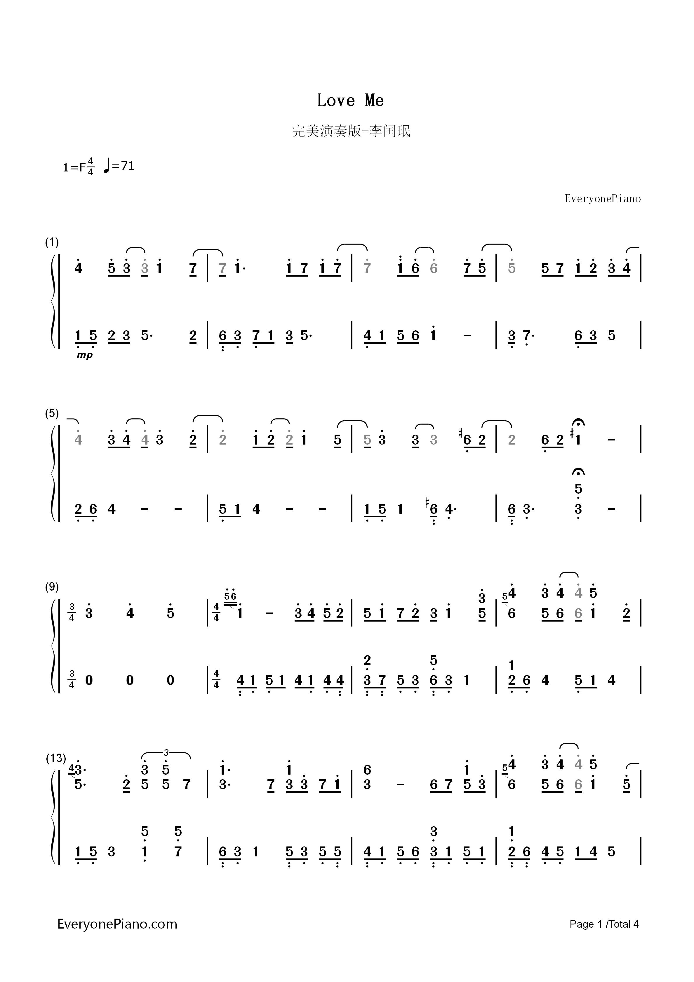 天空之城钢琴谱单手_天空之城钢琴谱虫虫_天空之城 ...