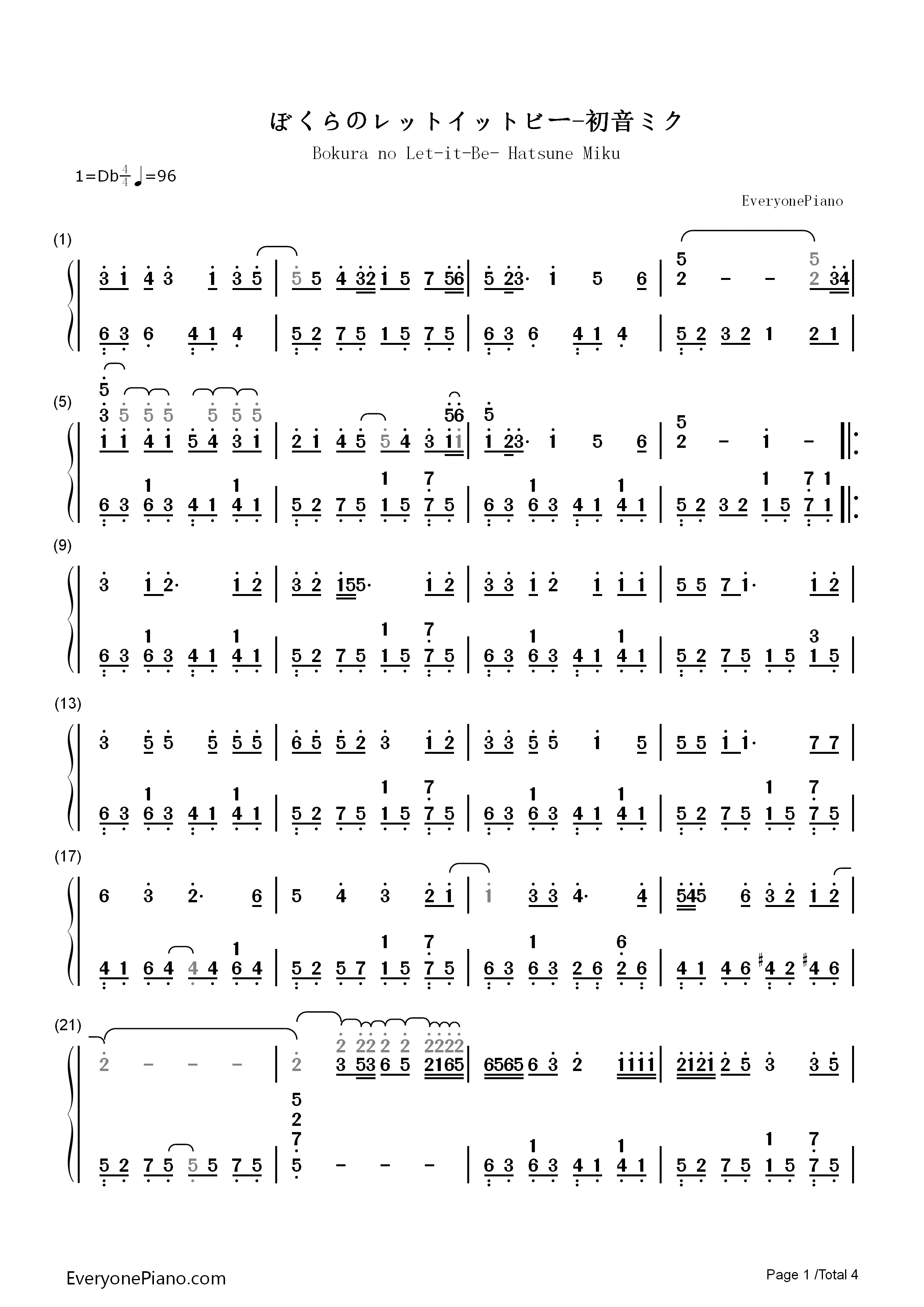 ぼくらのレットイットビー-初音未来双手简谱预览