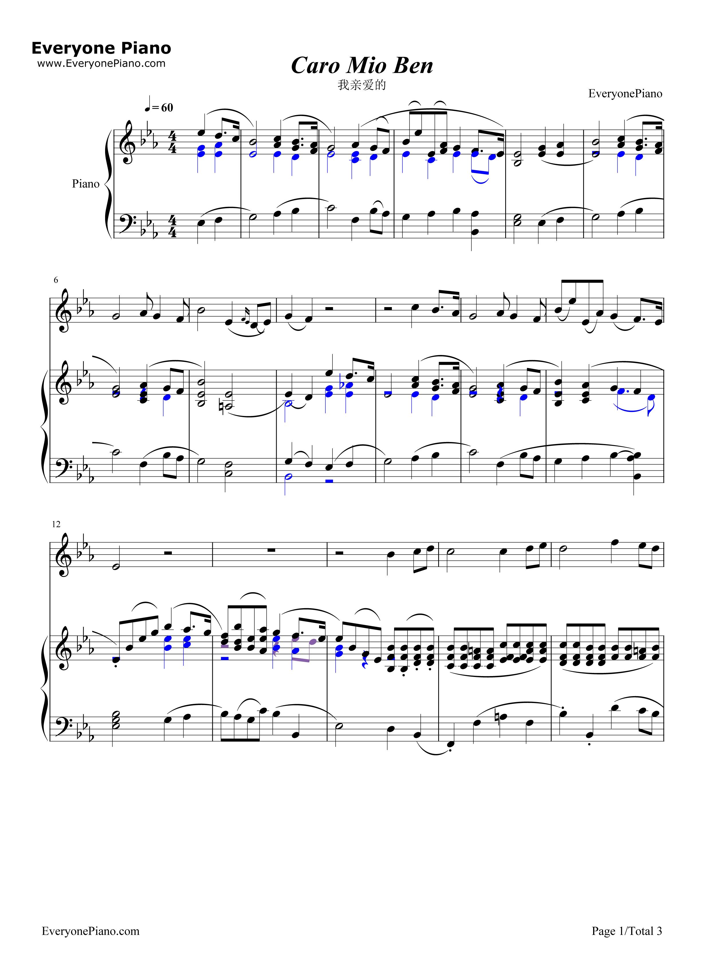 caro mio ben-我亲爱的-意大利歌曲五线谱预览1