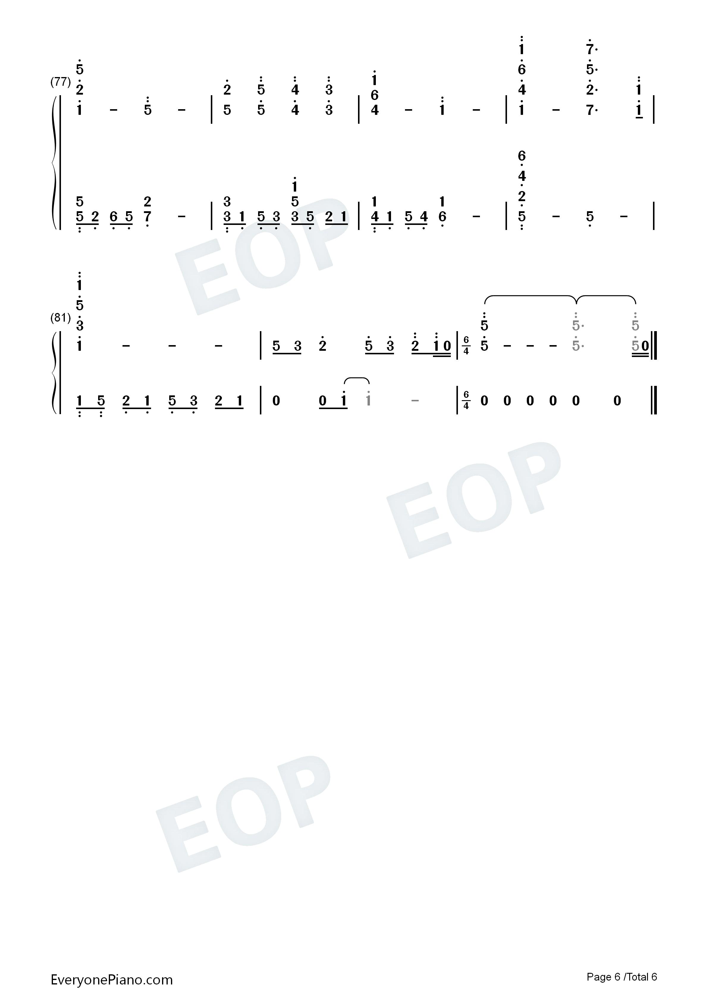 恋文-koibumi-rewrite