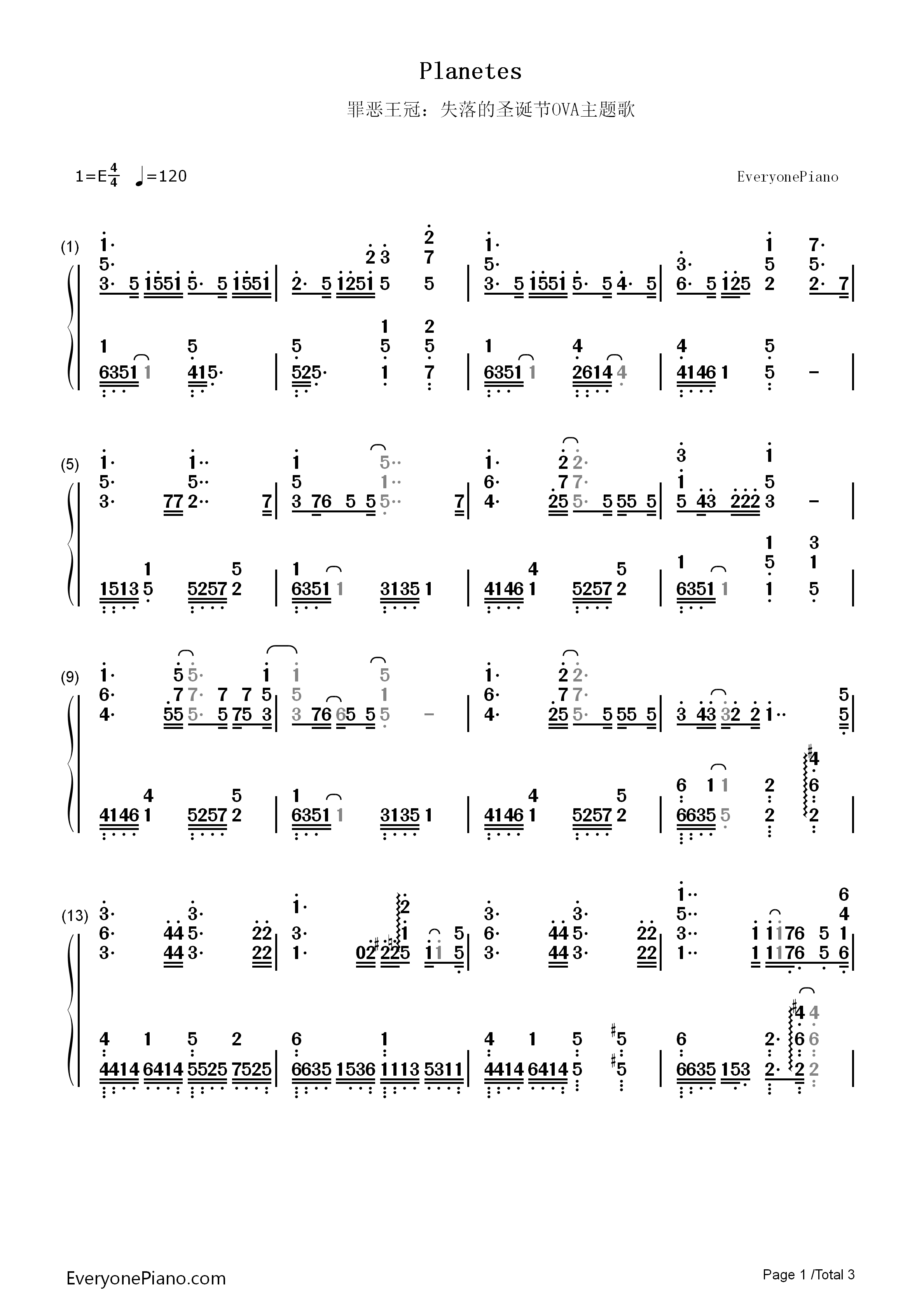 planetes-罪恶王冠:失落的圣诞节ova主题歌双手简谱1