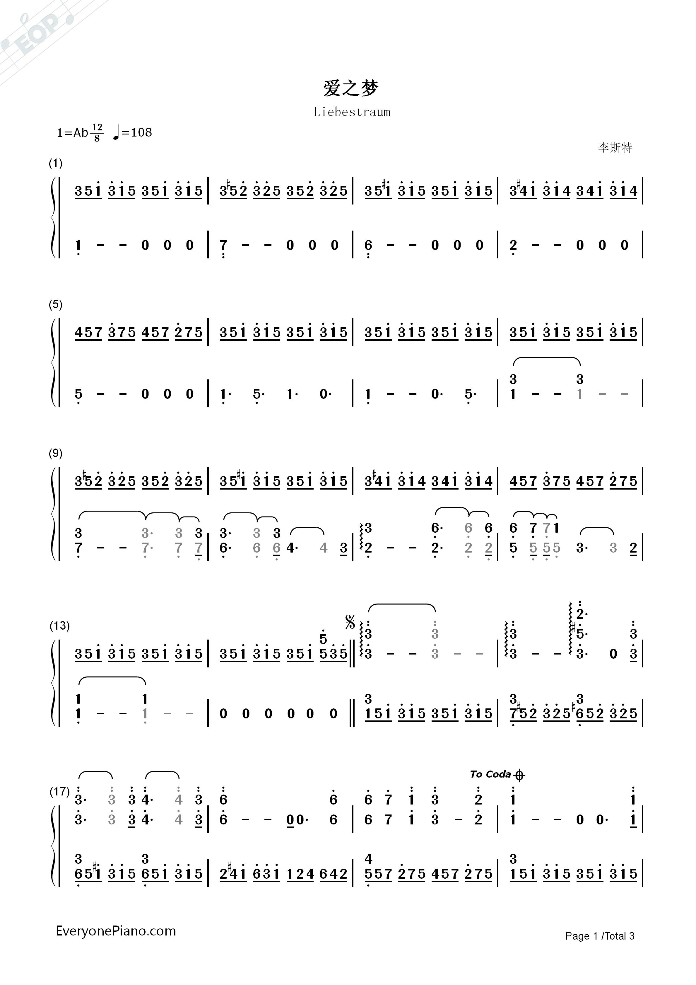 爱之梦-李斯特双手简谱预览1-钢琴谱(五线谱,双手简谱