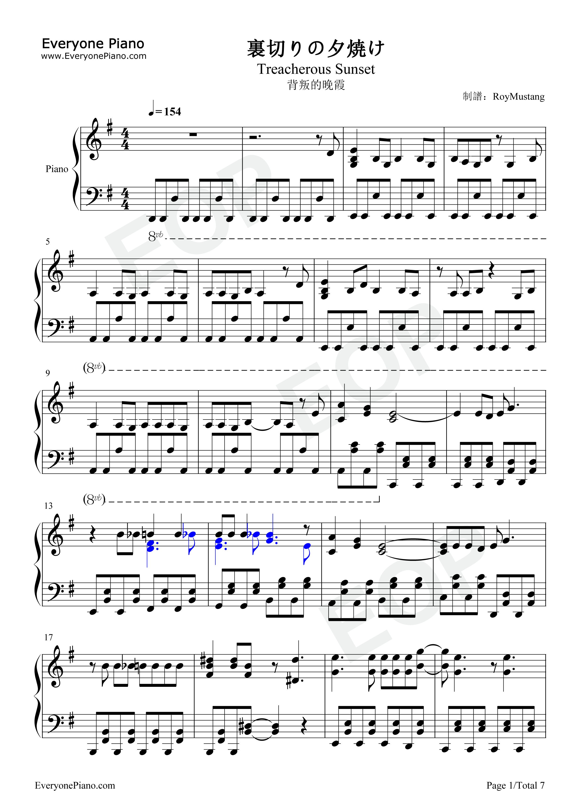 骑士电子琴五线谱