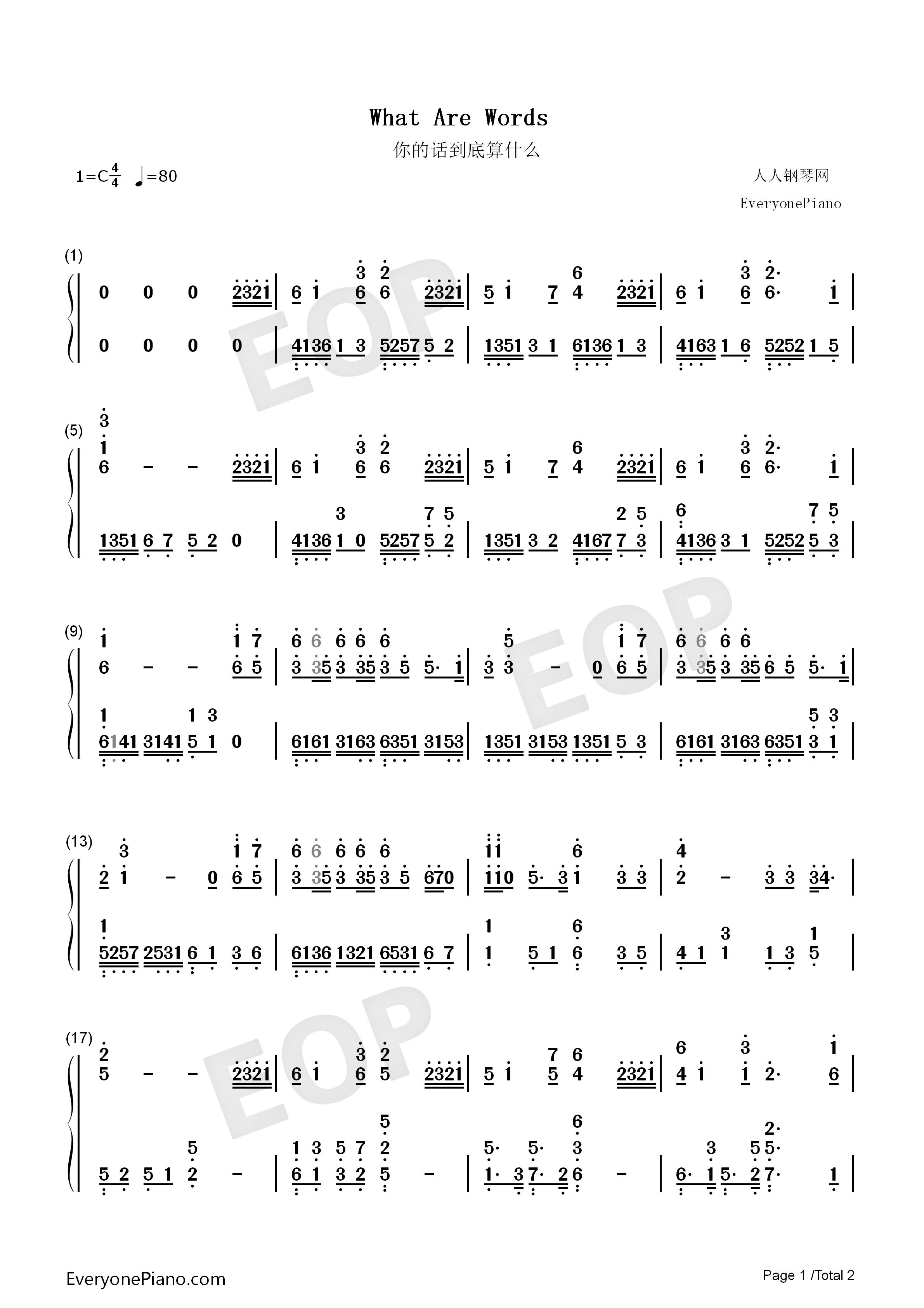 what are words-chris medina双手简谱预览1-钢琴谱