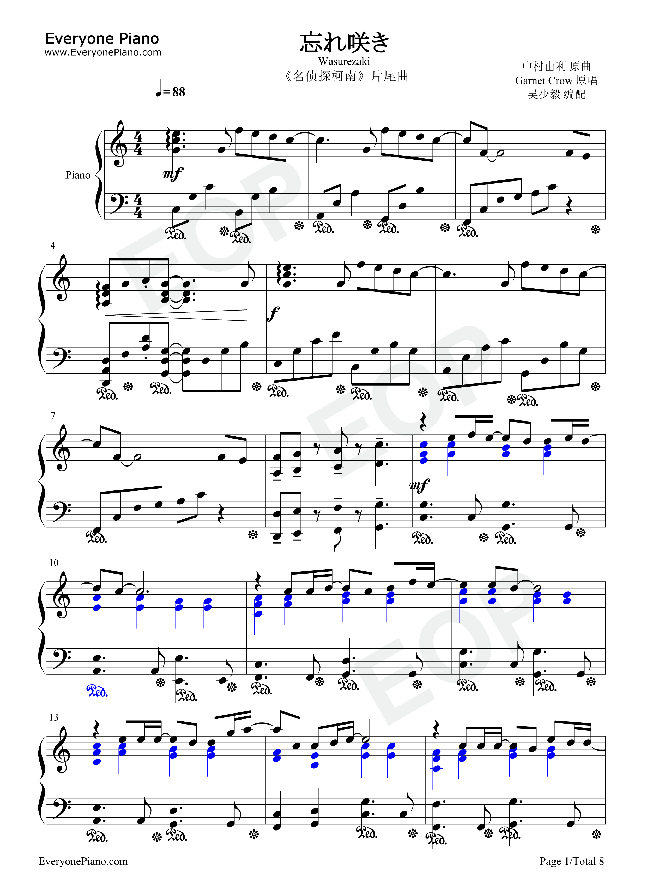 钢琴曲谱 动漫 忘れ咲き-名侦探柯南 ed 忘れ咲き-名侦探柯南 ed
