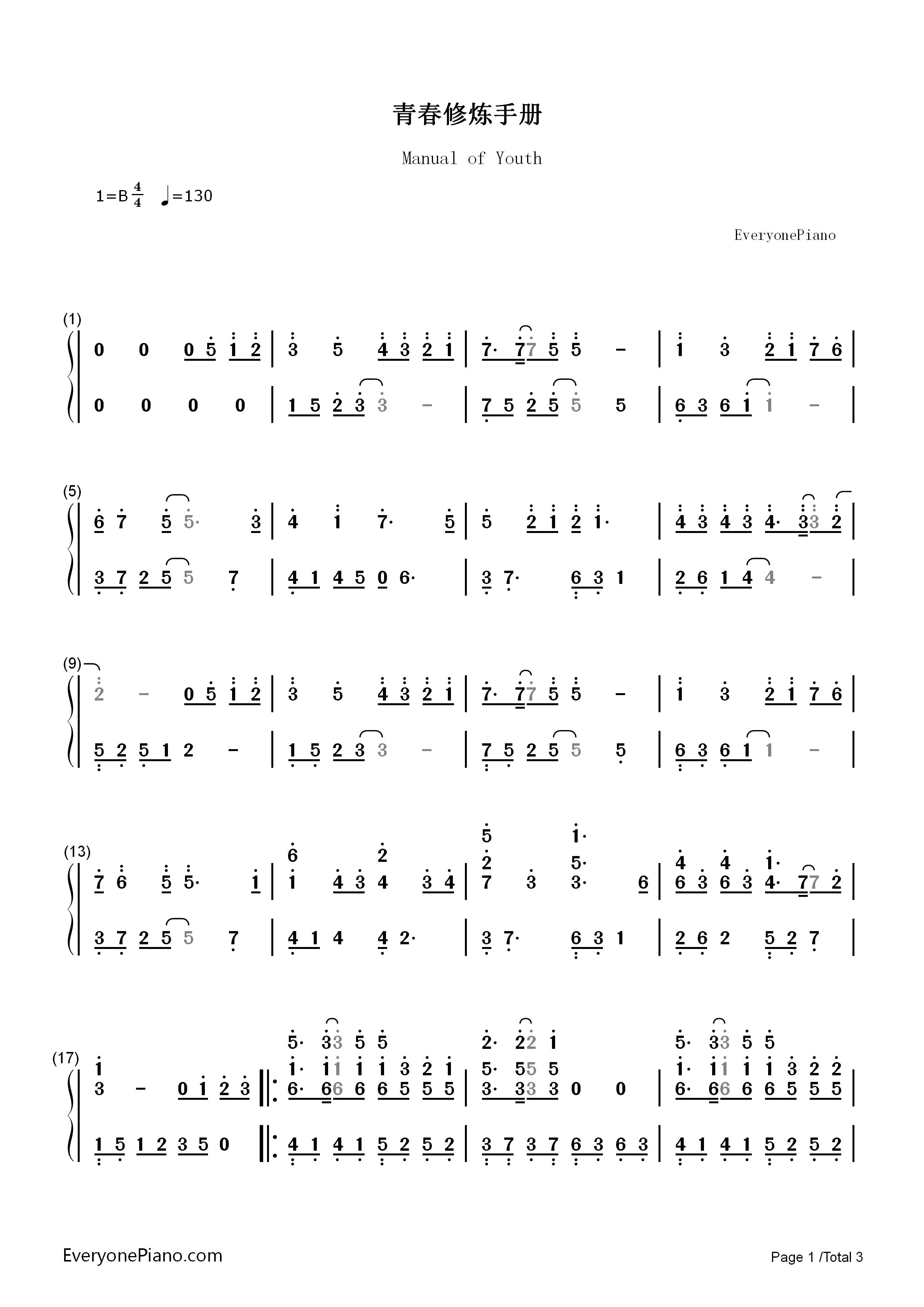 关于tfboys样的歌谱