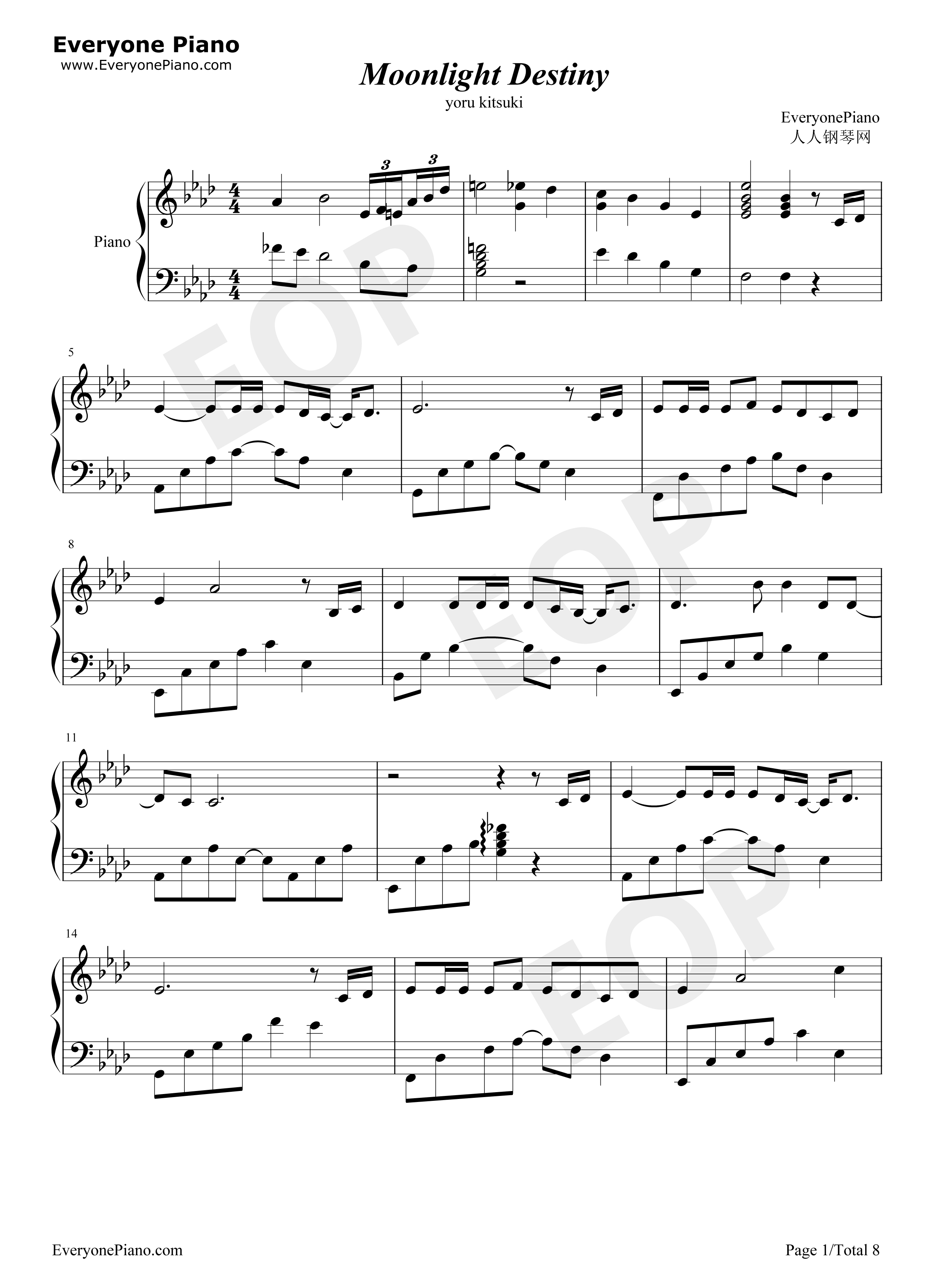 钢琴曲谱 动漫 moonlight destiny-月光下的命运-偶像活动 ost
