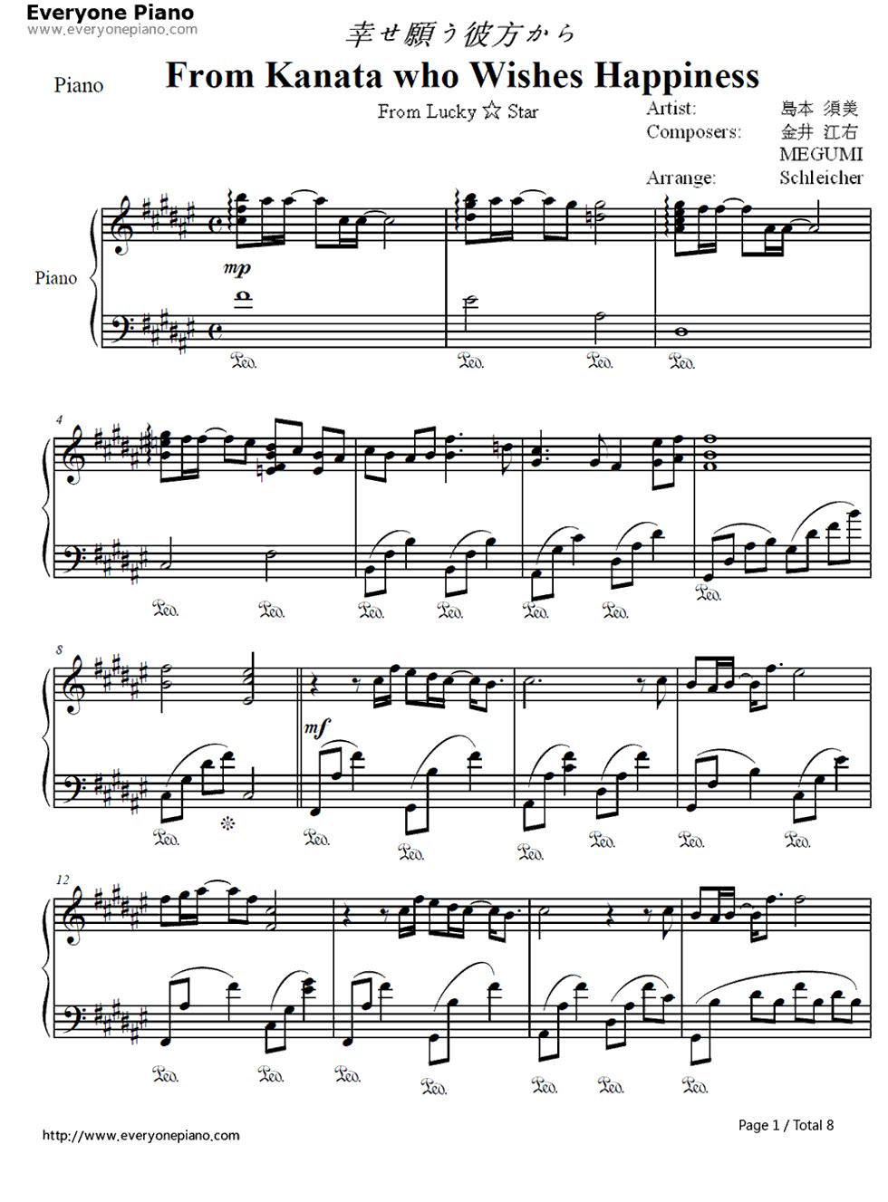 钢琴曲谱 动漫 幸せ愿う彼方から-幸运☆星角色歌 幸せ愿う彼方から