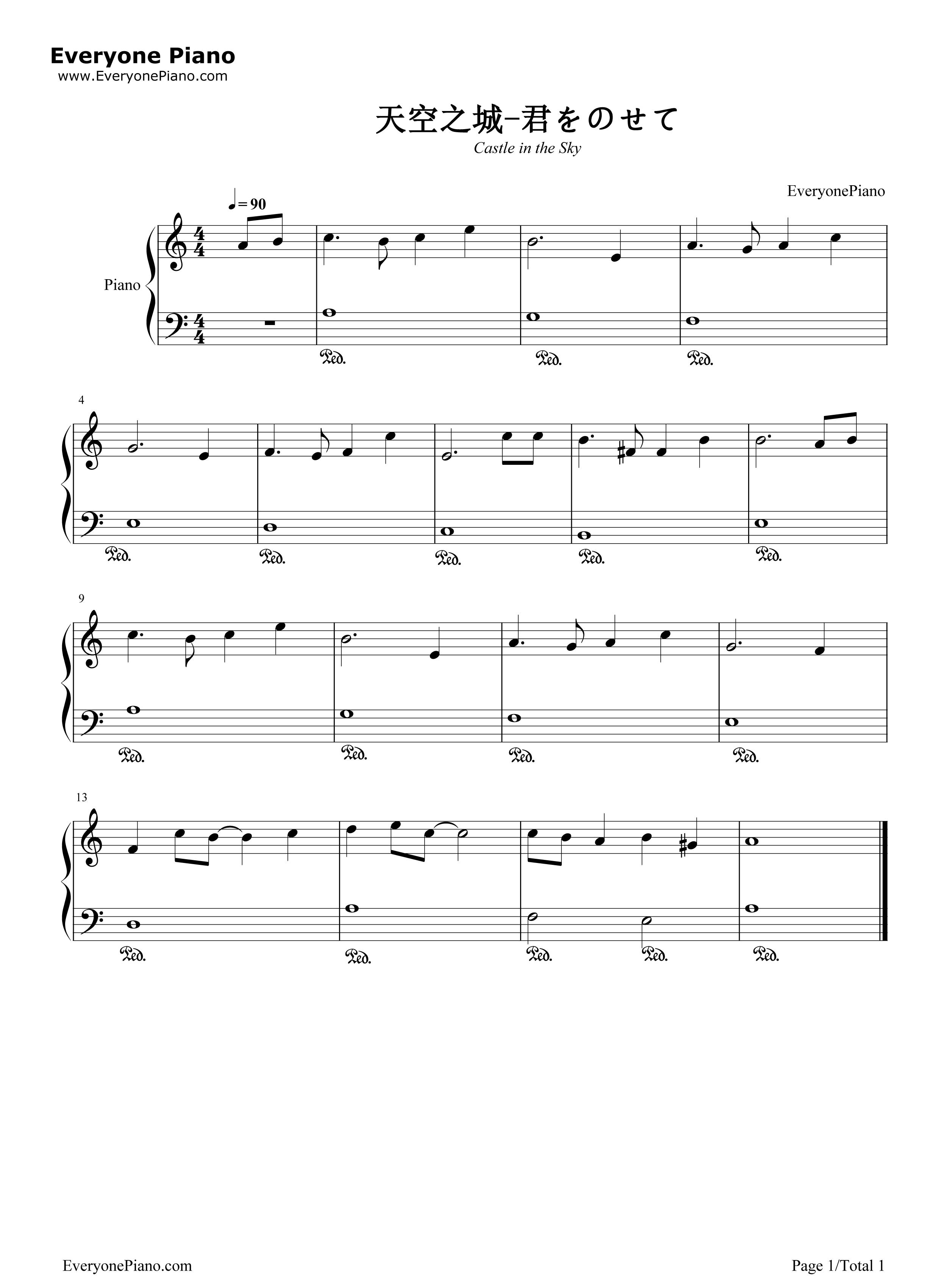 忏悔曲歌谱- 天空之城钢琴曲谱子 天空之城钢琴曲谱子