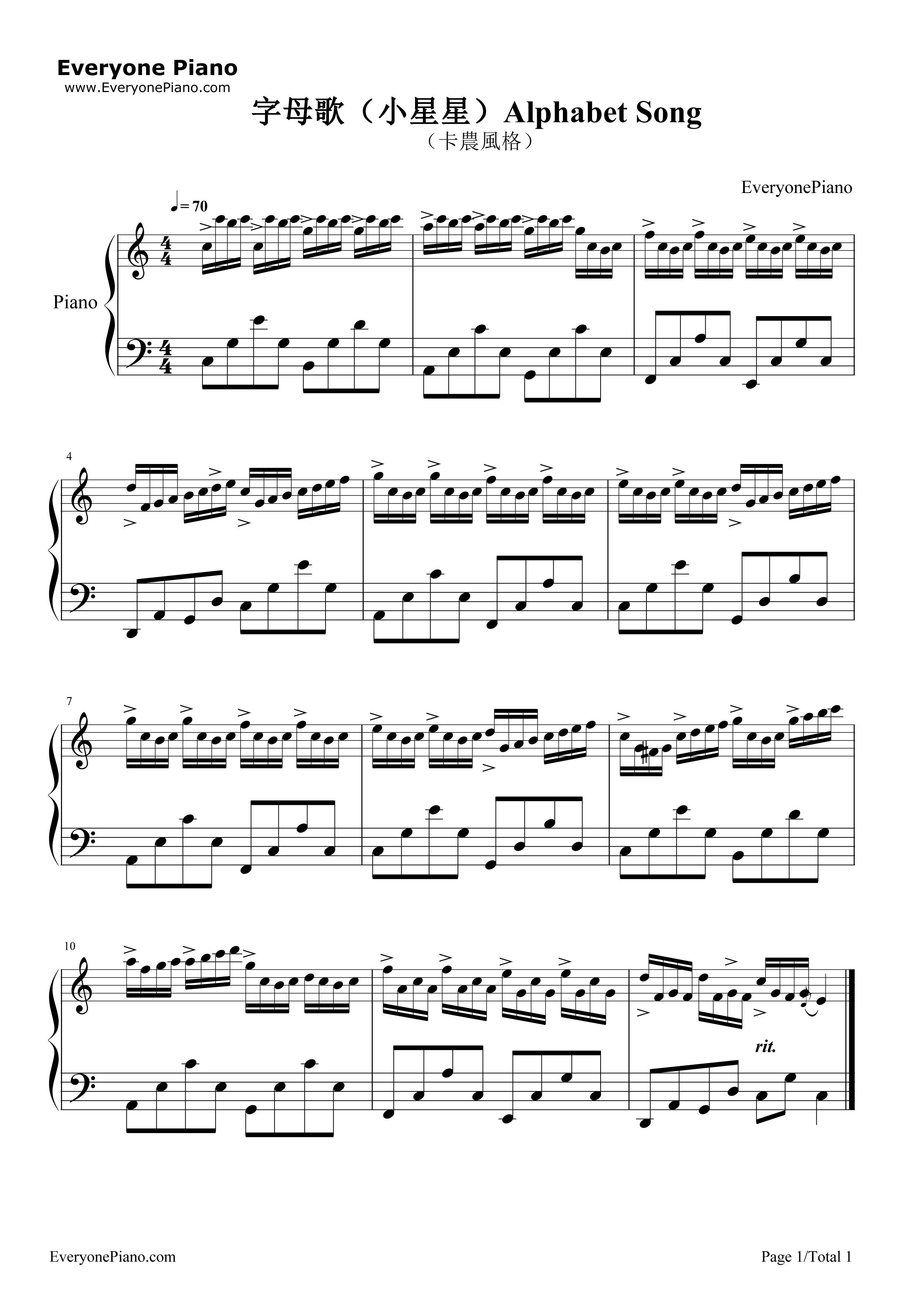 钢琴曲谱 儿歌 字母歌-小星星-alphabet-all me 钢琴