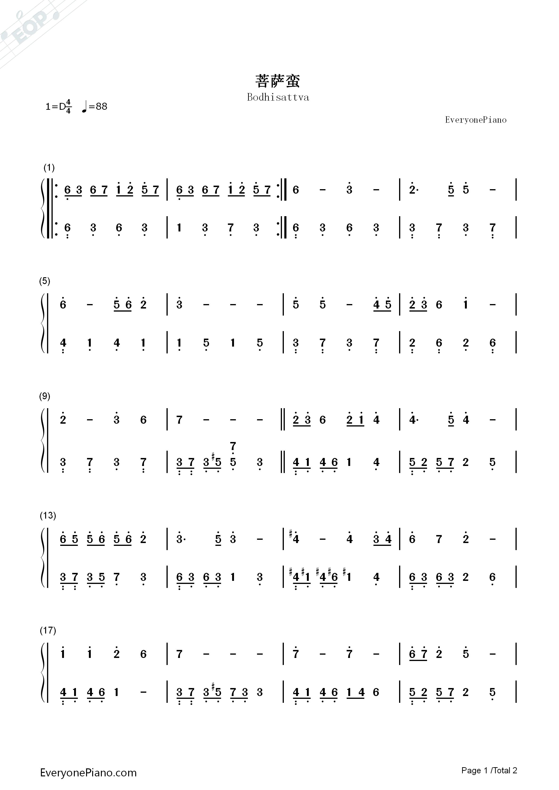 钢琴曲谱 流行 菩萨蛮-后宫 甄嬛传插曲 菩萨蛮-后宫 甄嬛传插曲双手