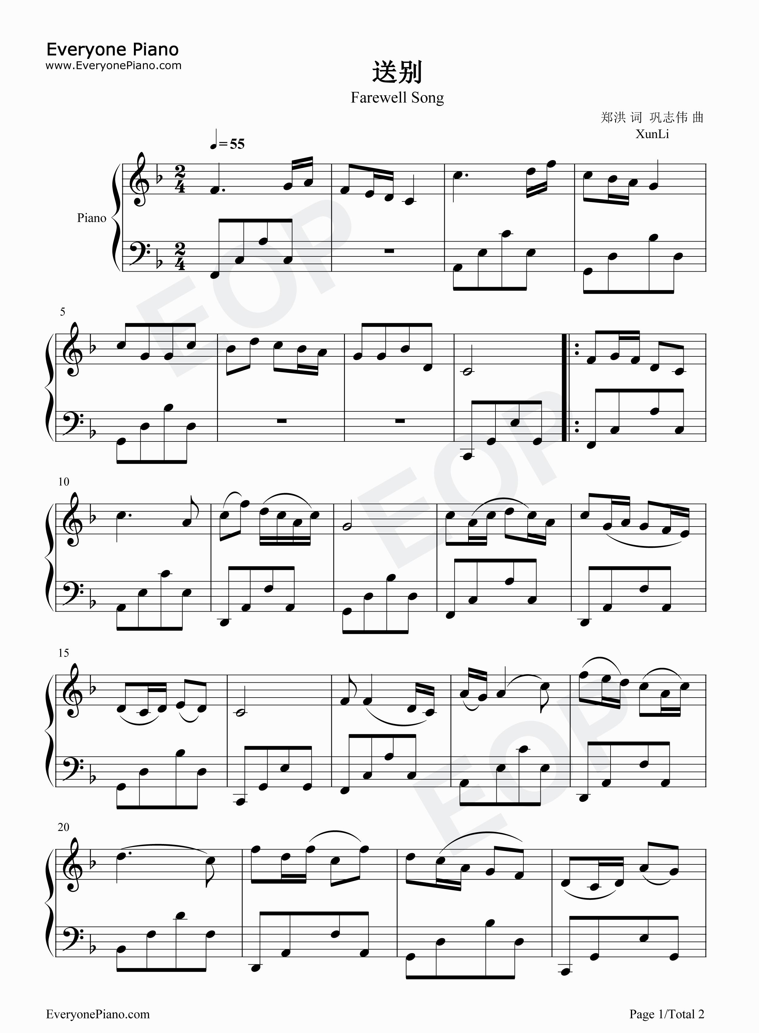 送别-孟贵彬五线谱预览1-钢琴谱(五线谱,双手简谱)