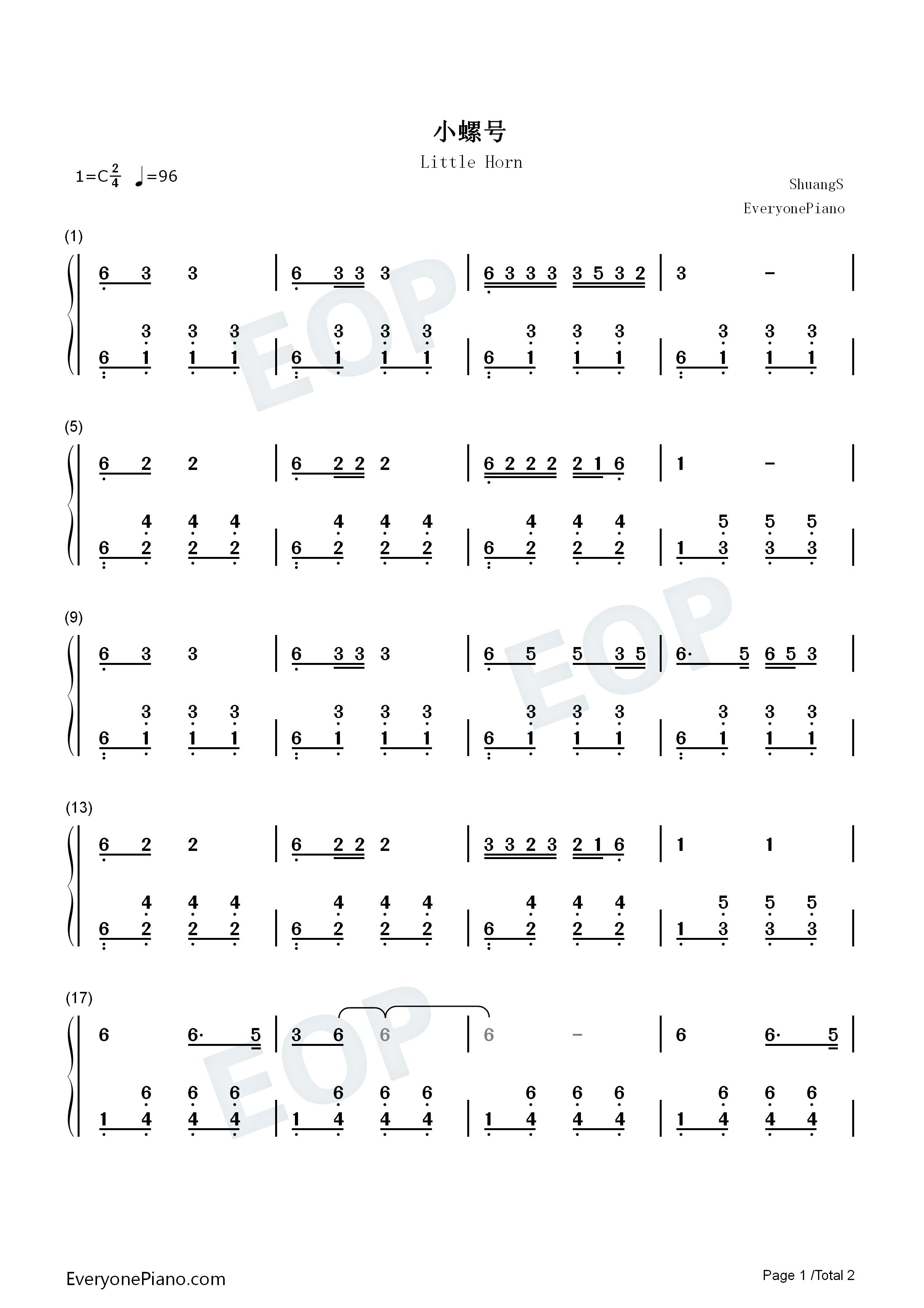 钢琴曲谱 儿歌 小螺号-程琳 小螺号-程琳双手简谱预览1  }  仅供学习