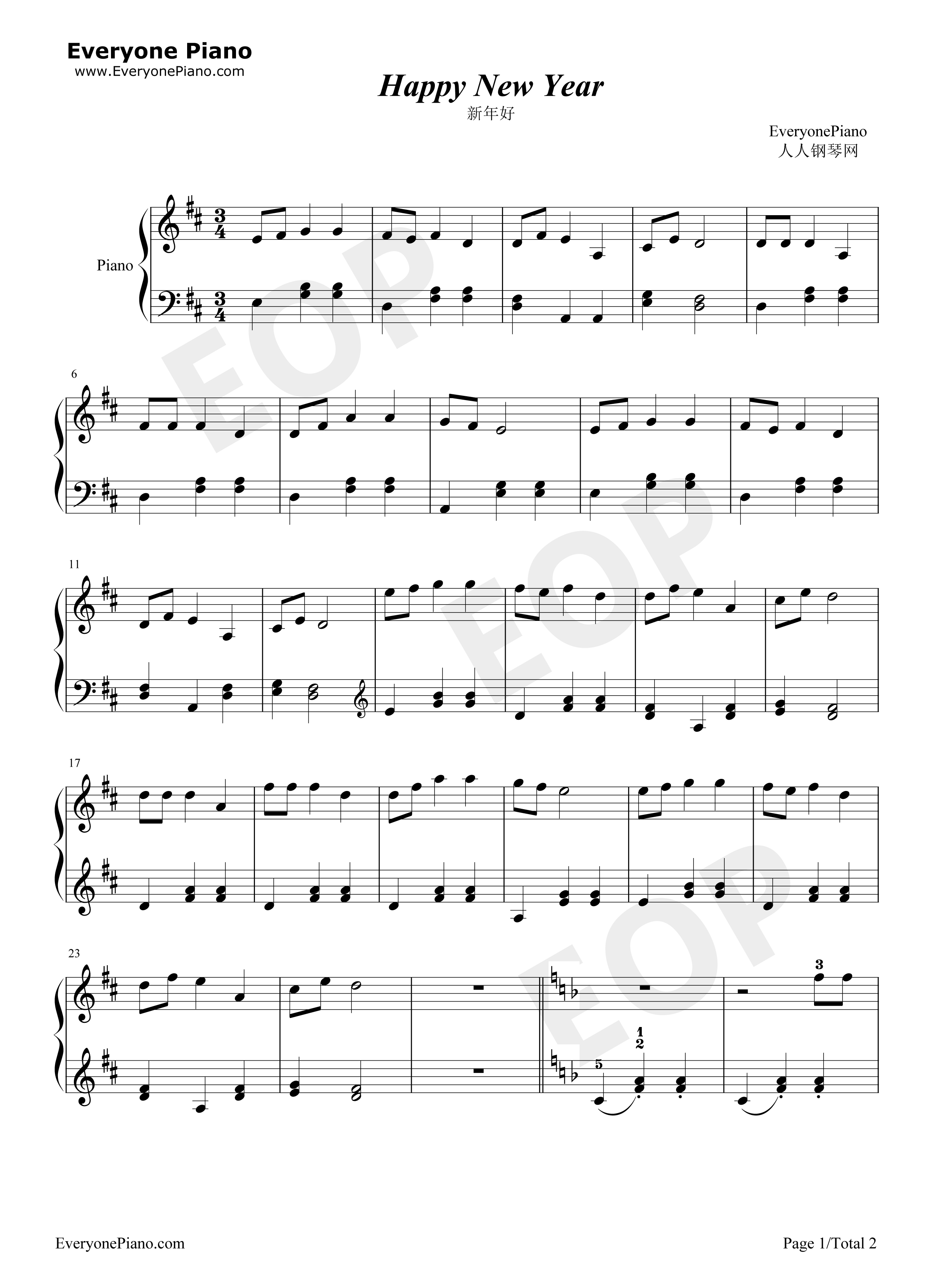 钢琴曲谱 经典 新年好-儿歌 新年好-儿歌五线谱预览1  }  仅供学习