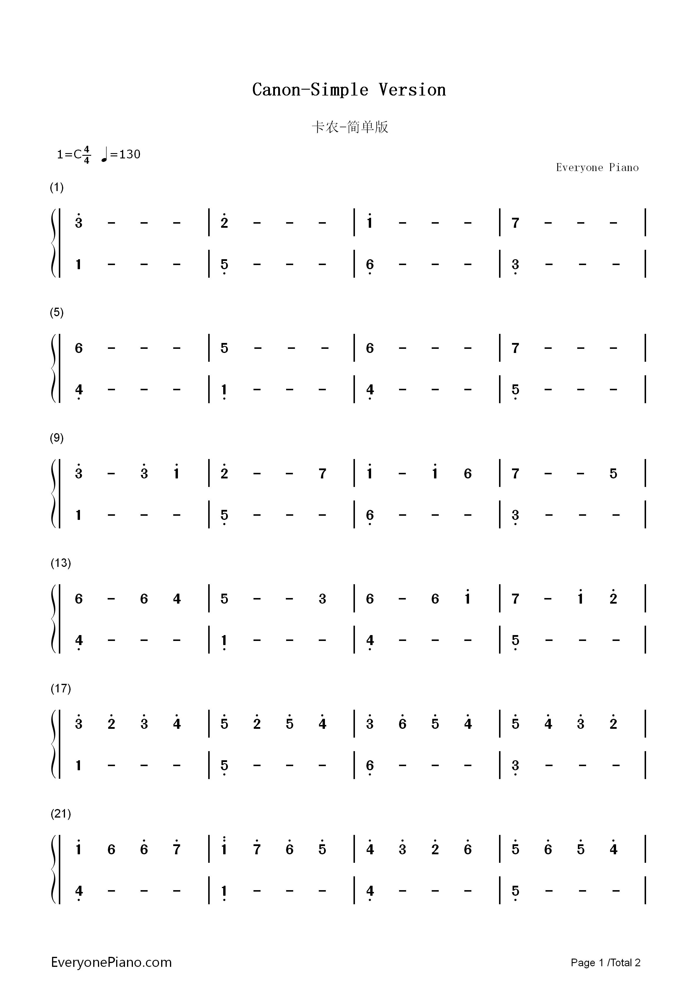 钢琴曲谱 经典 卡农-简单版 卡农-简单版双手简谱预览1  }  仅供学习