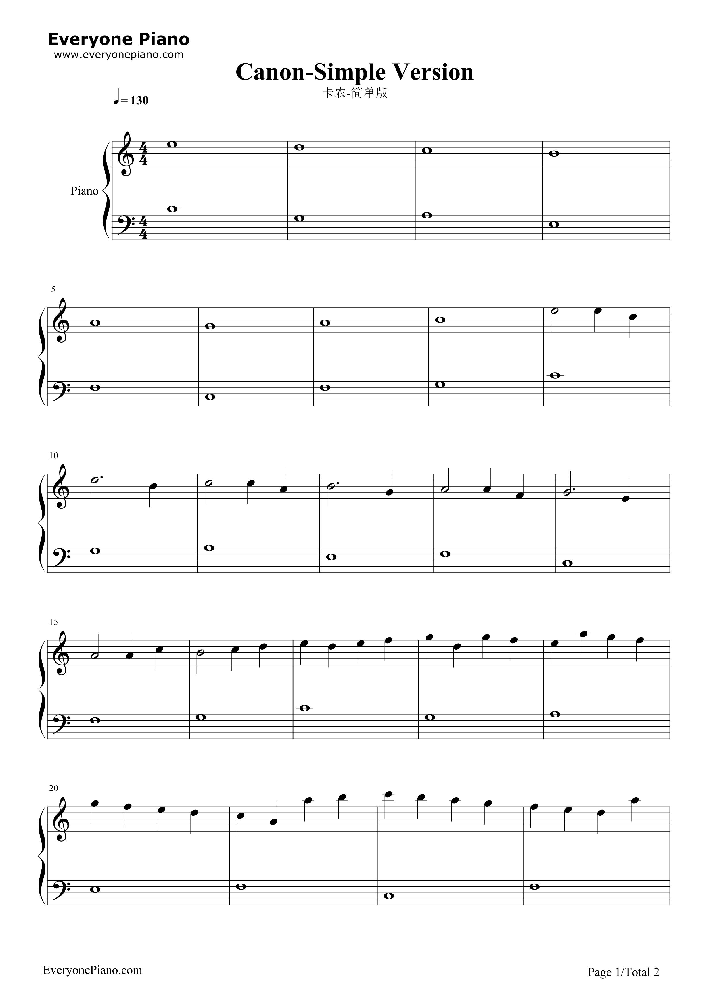 卡農 鋼琴 版 mp3 上/