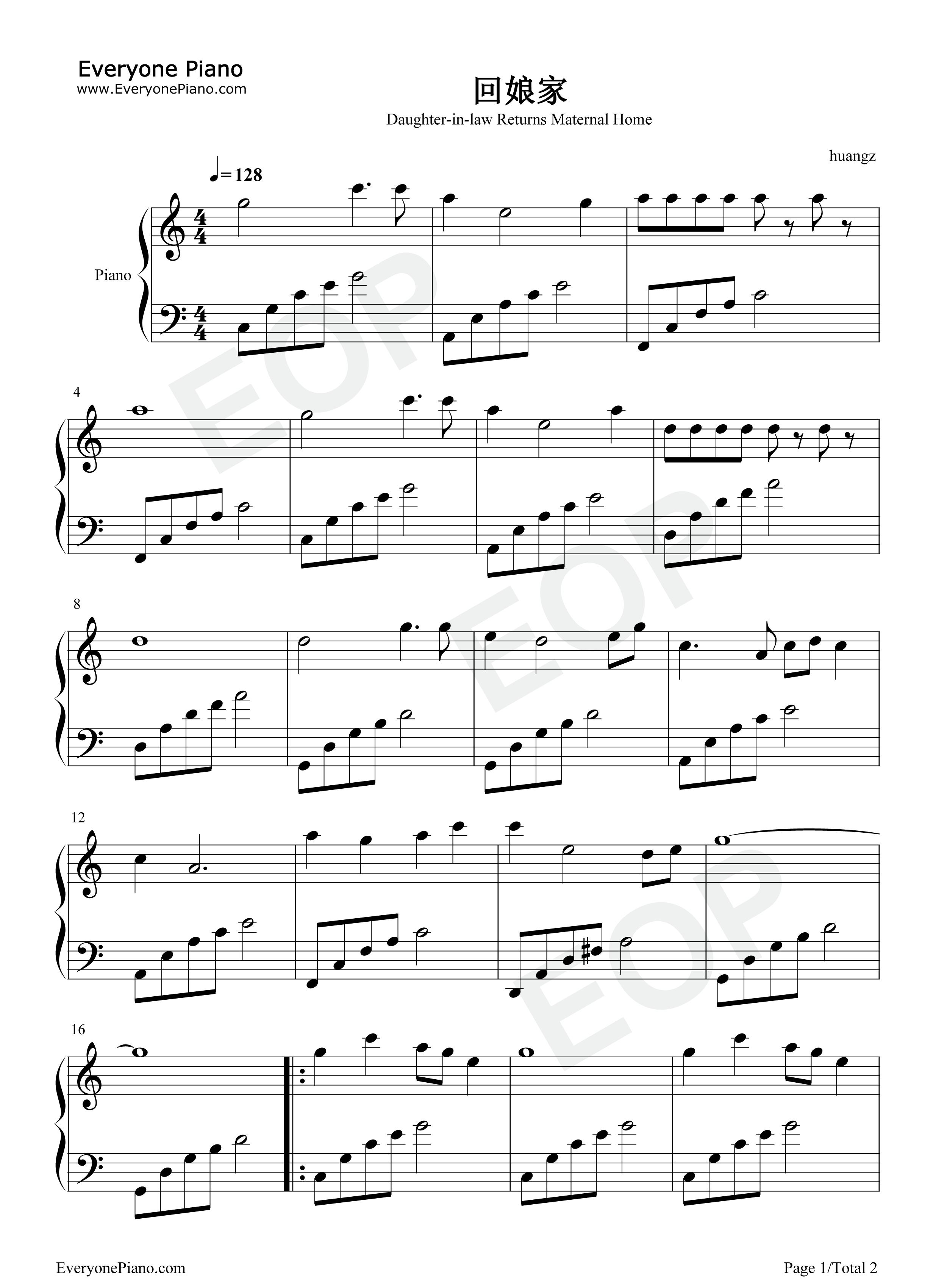 钢琴曲谱 民乐 回娘家-邓丽君 回娘家-邓丽君五线谱预览1  }  仅供
