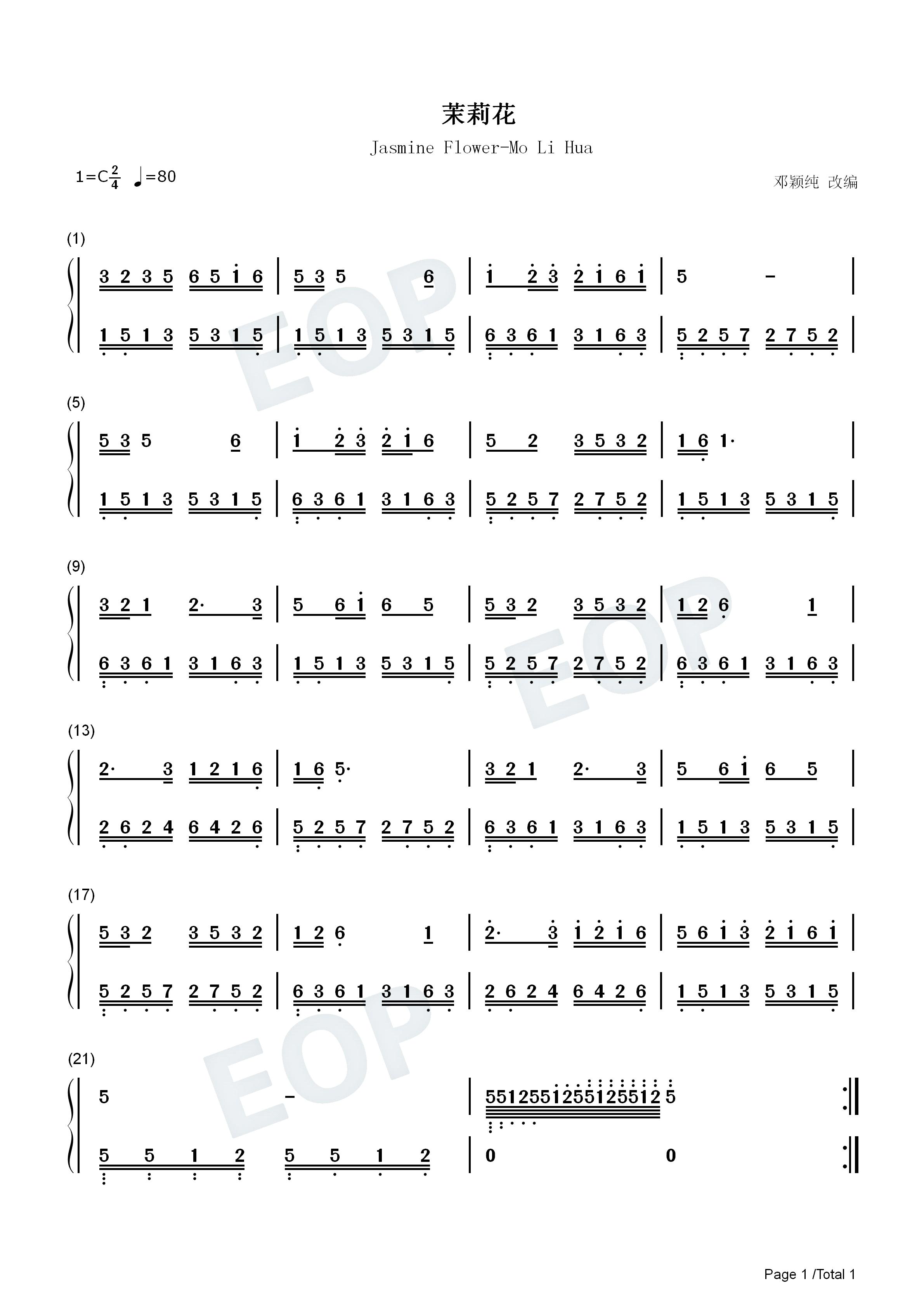茉莉花-中国民歌-何仿双手简谱预览