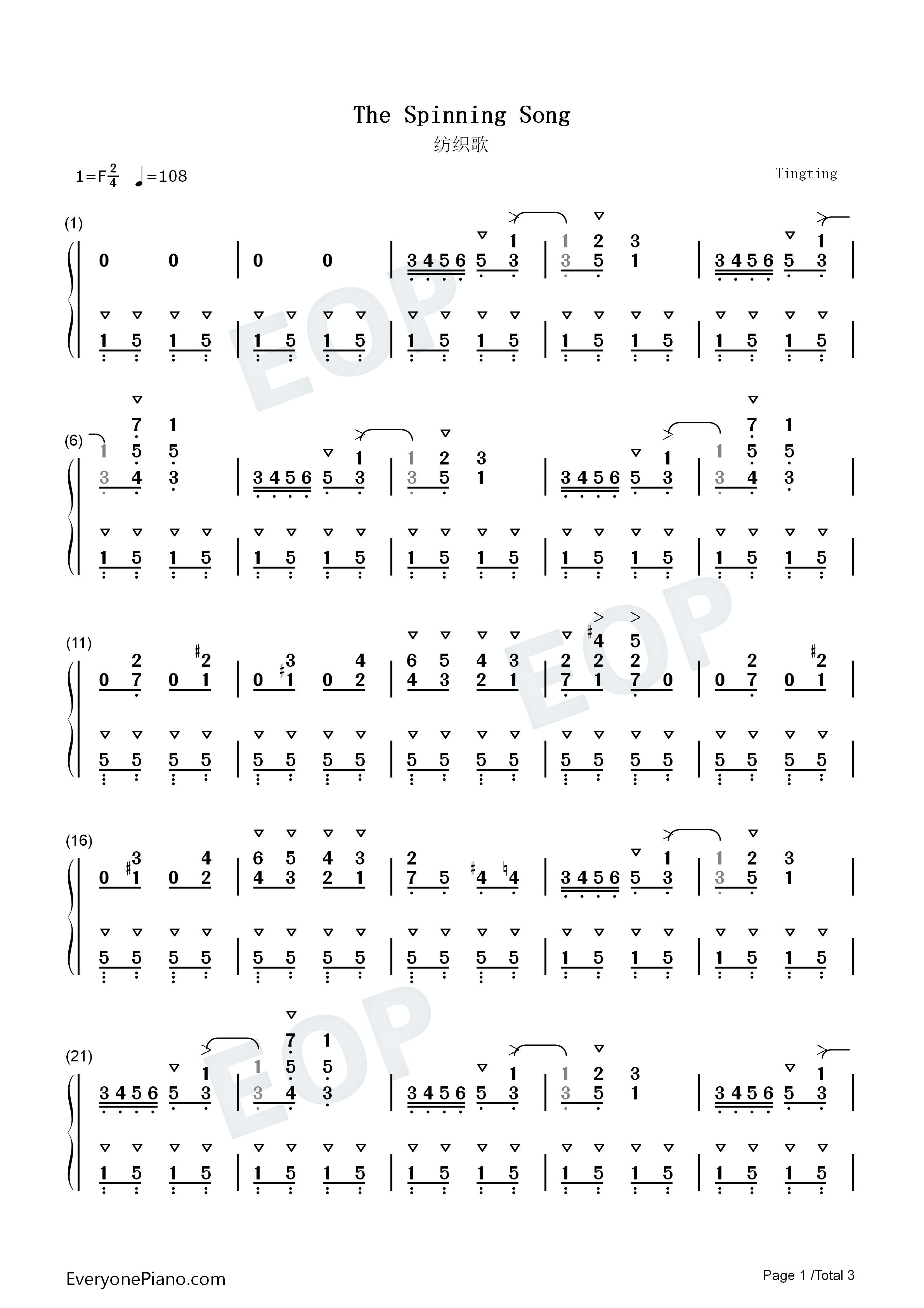钢琴曲谱 民乐 纺织歌-埃尔门赖克 纺织歌-埃尔门赖克双手简谱预览1