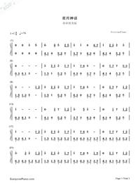 星月神話-神話插曲-簡單優美版-鋼琴譜檔(五線譜,雙手圖片