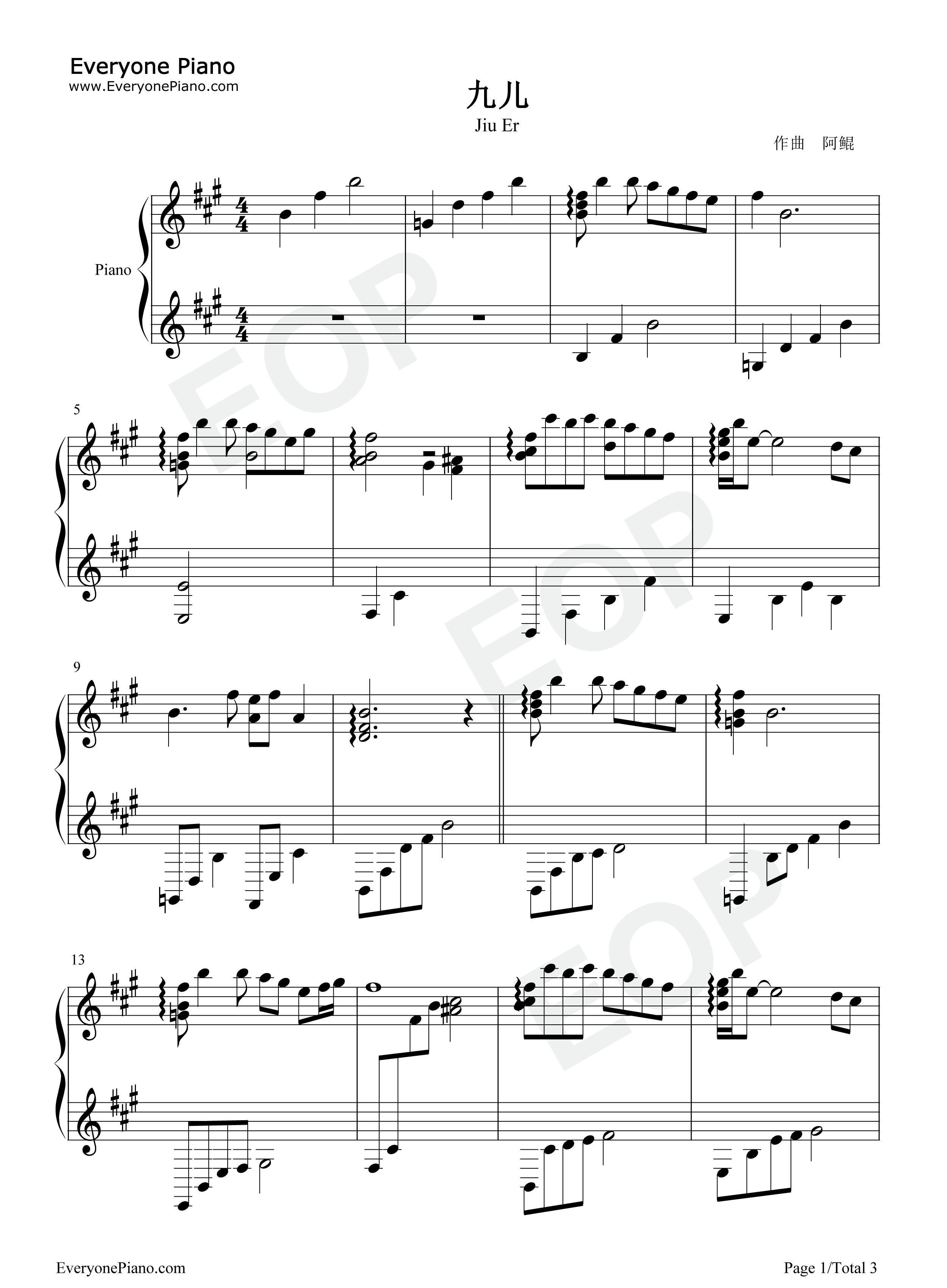 九儿-红高粱片尾曲-韩红五线谱预览1