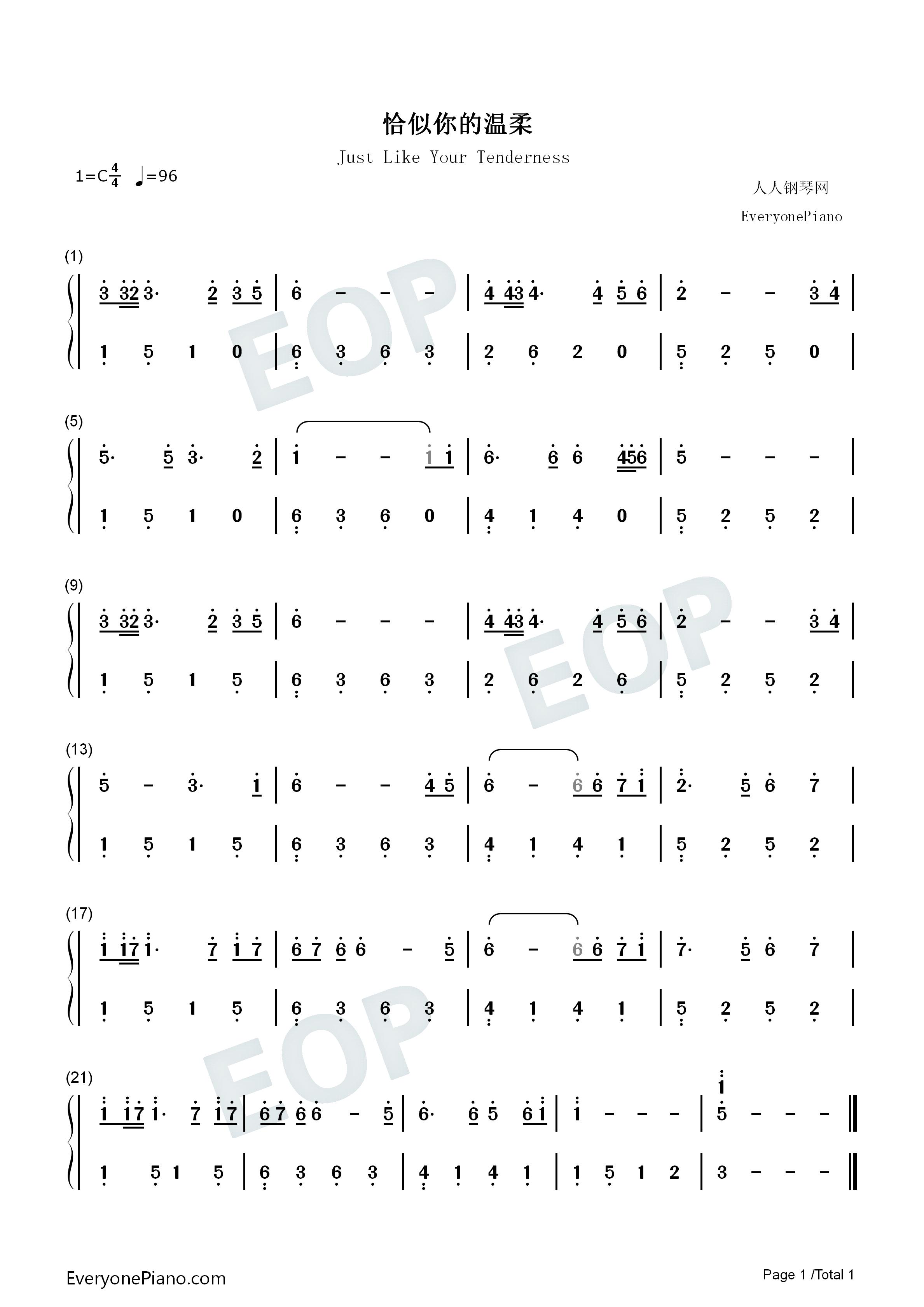 钢琴谱预览双手简谱