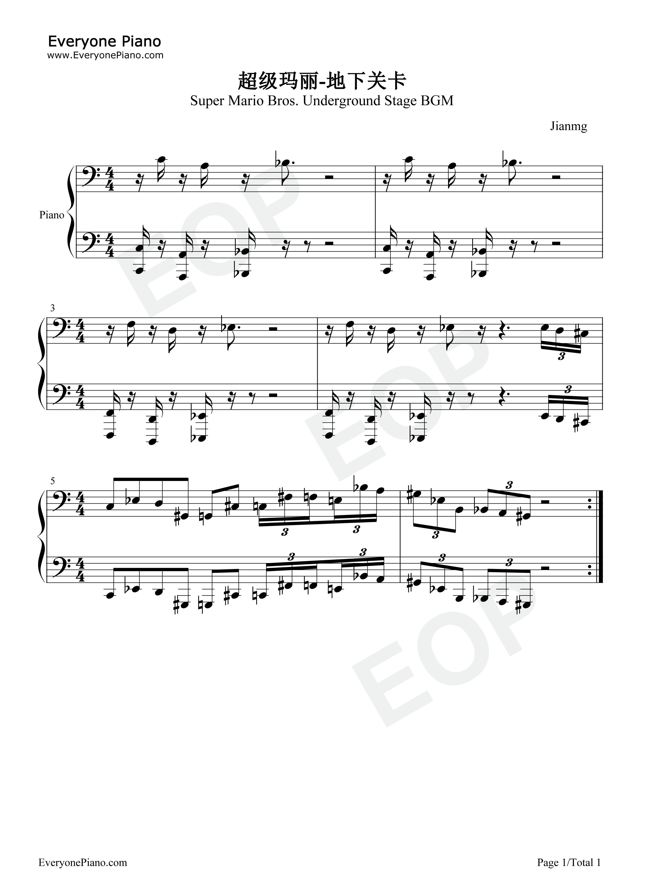 超级玛丽钢琴曲谱