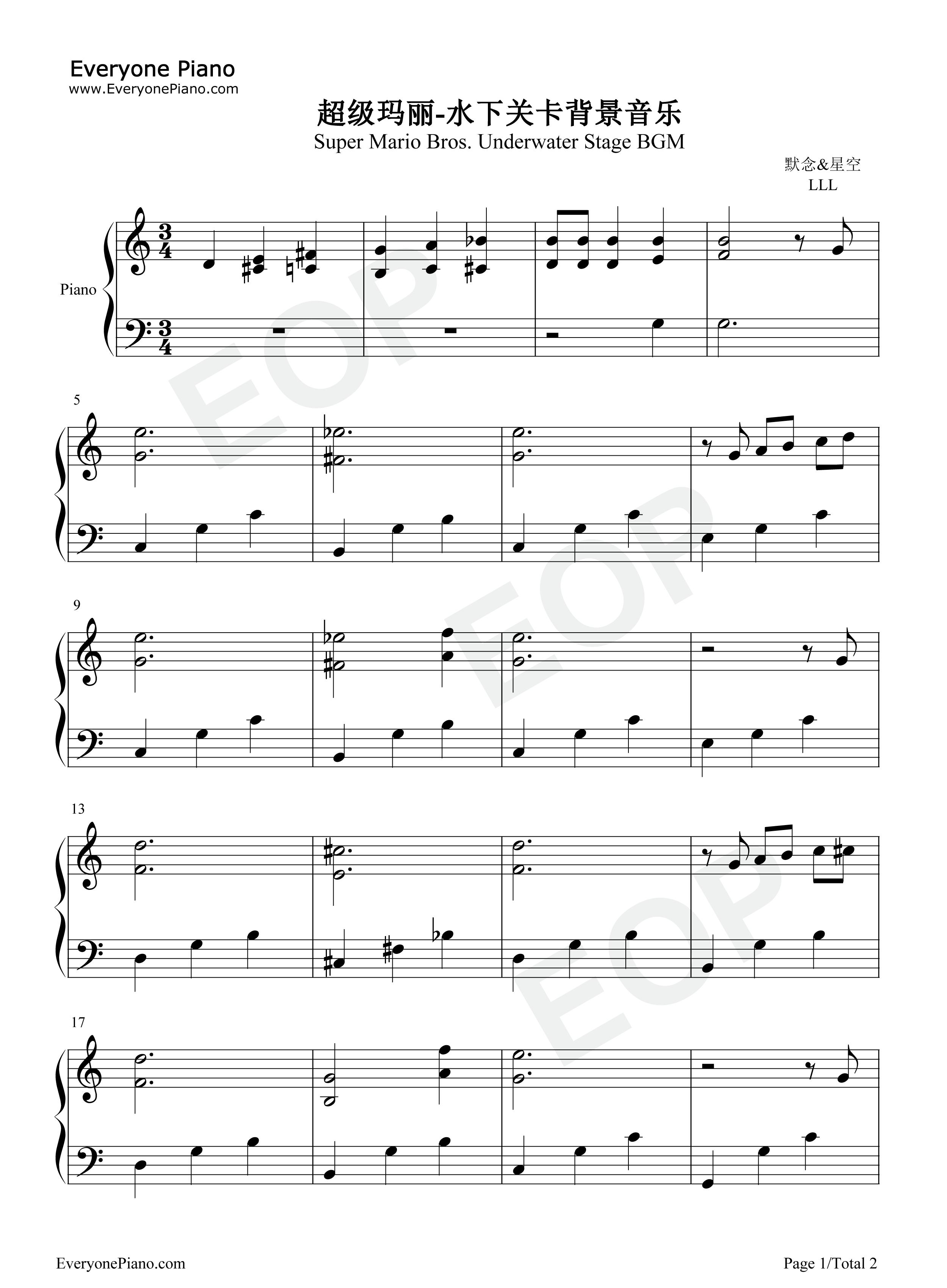 超级玛丽 水下关卡背景音乐五线谱预览1