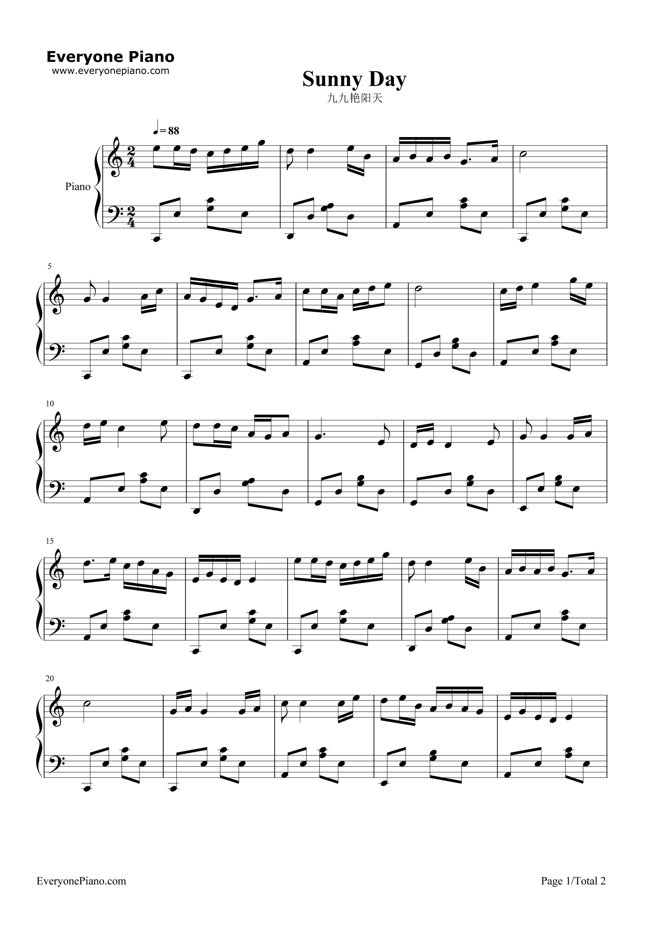 钢琴曲谱 民乐 九九艳阳天-柳堡的故事插曲 九九艳阳天-柳堡的故事