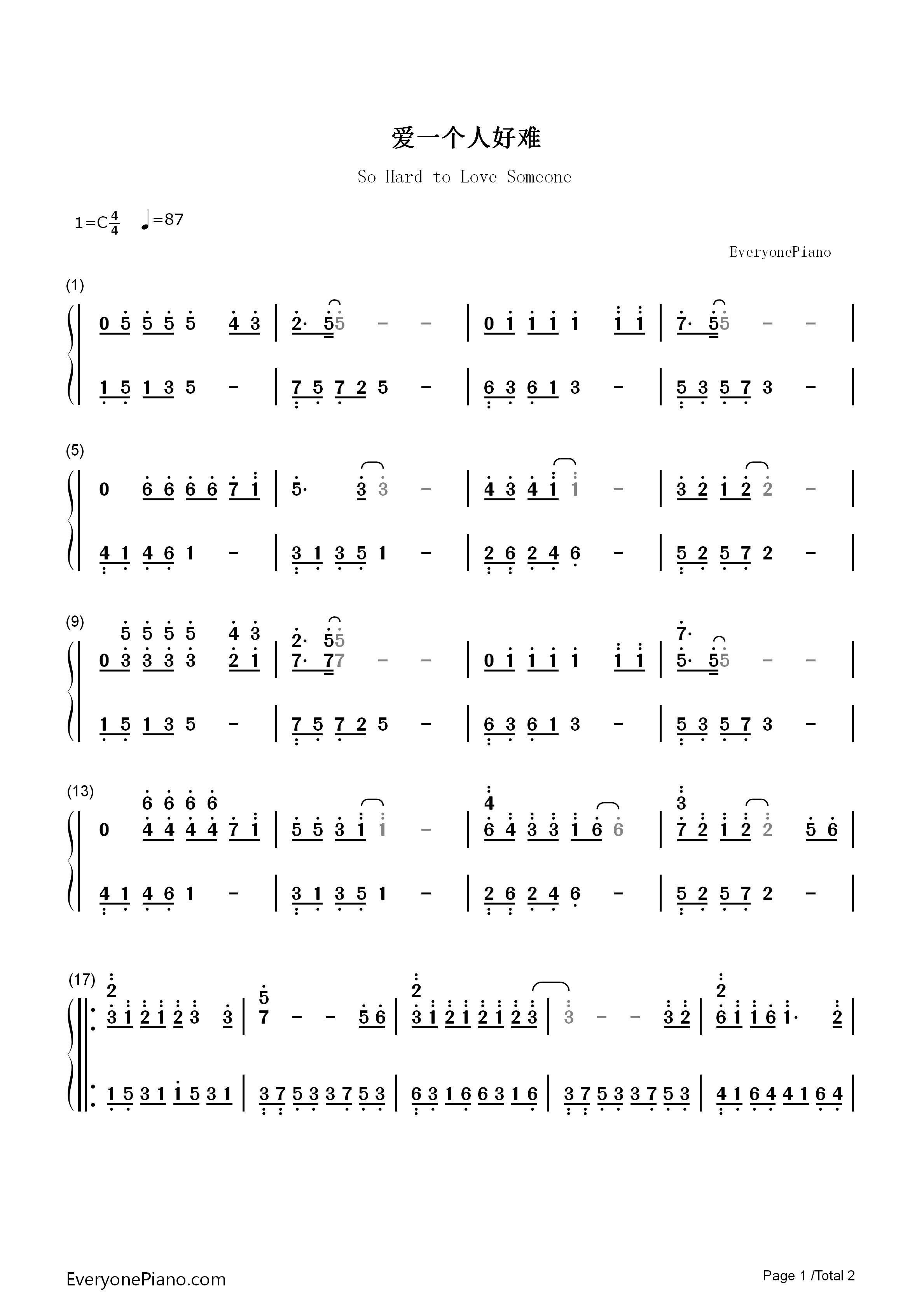 爱一个人好难-苏永康双手简谱预览1-钢琴谱(五线谱,)