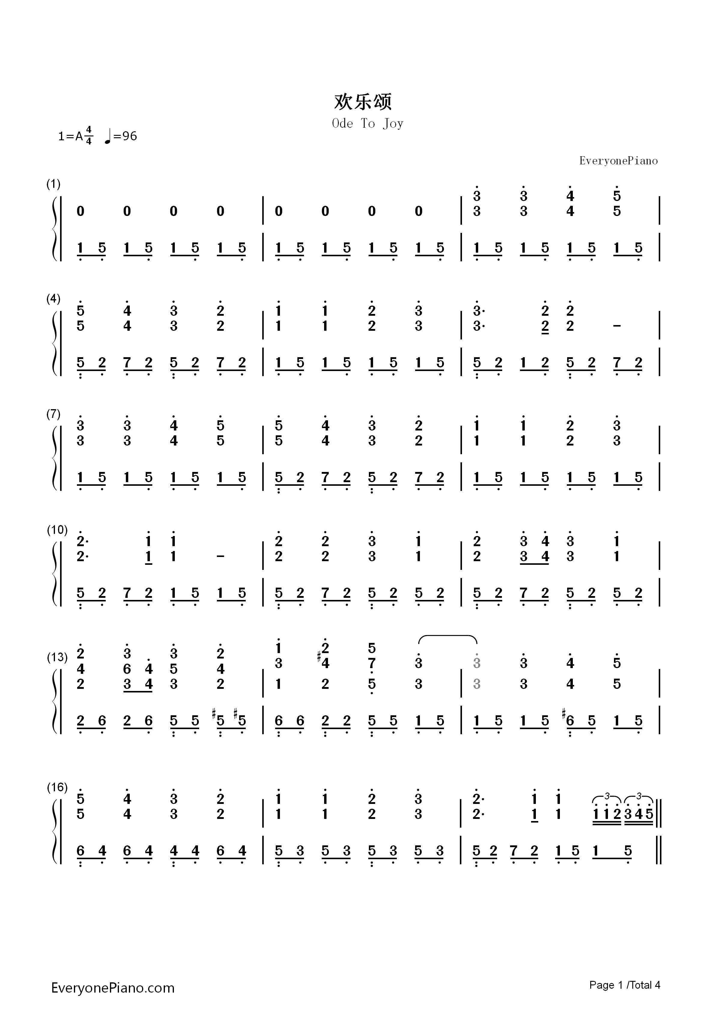 欢乐颂-完整版双手简谱预览1-钢琴谱(五线谱,双手简谱