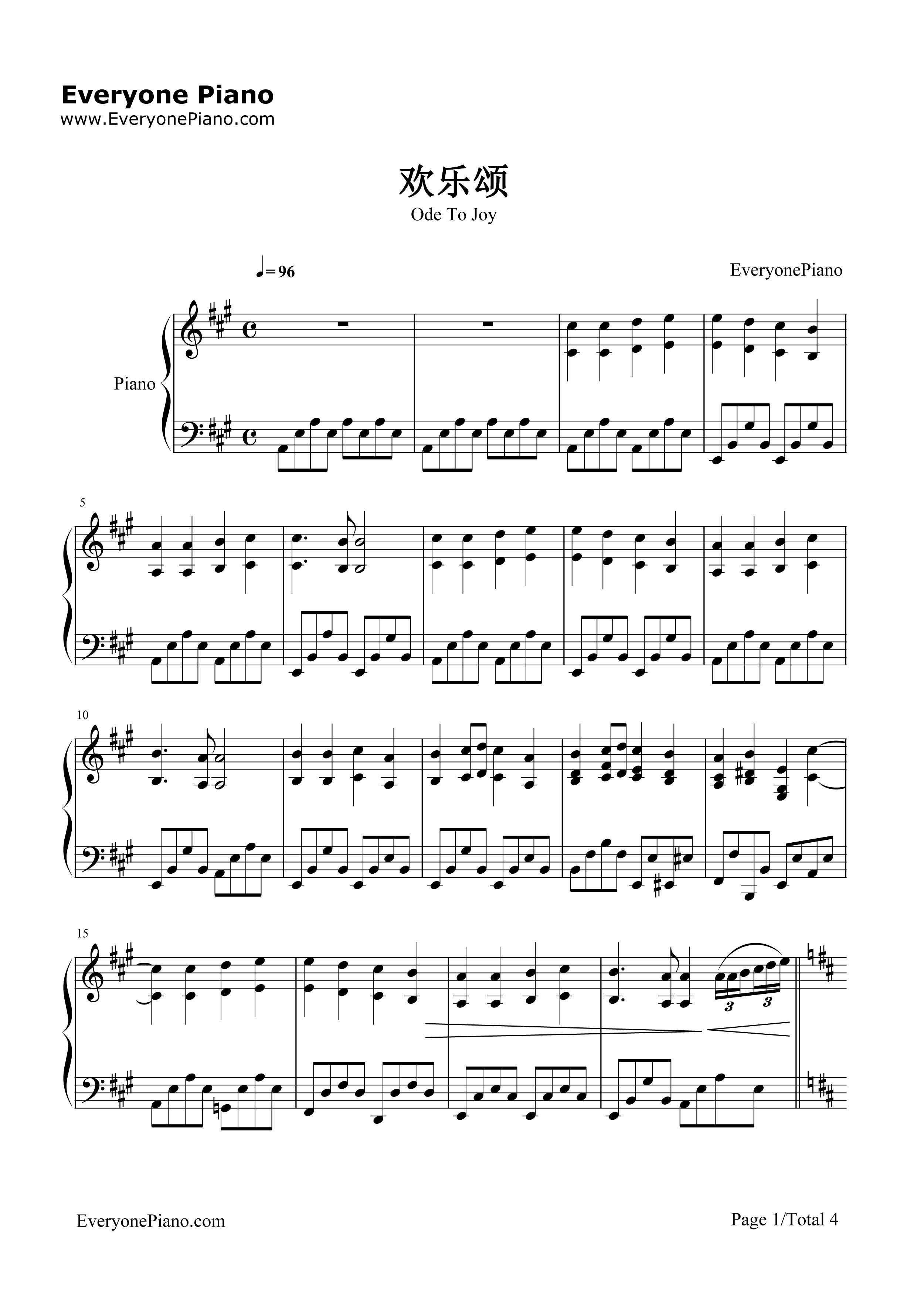 欢乐颂-完整版五线谱预览1-钢琴谱档(五线谱,双手简谱图片