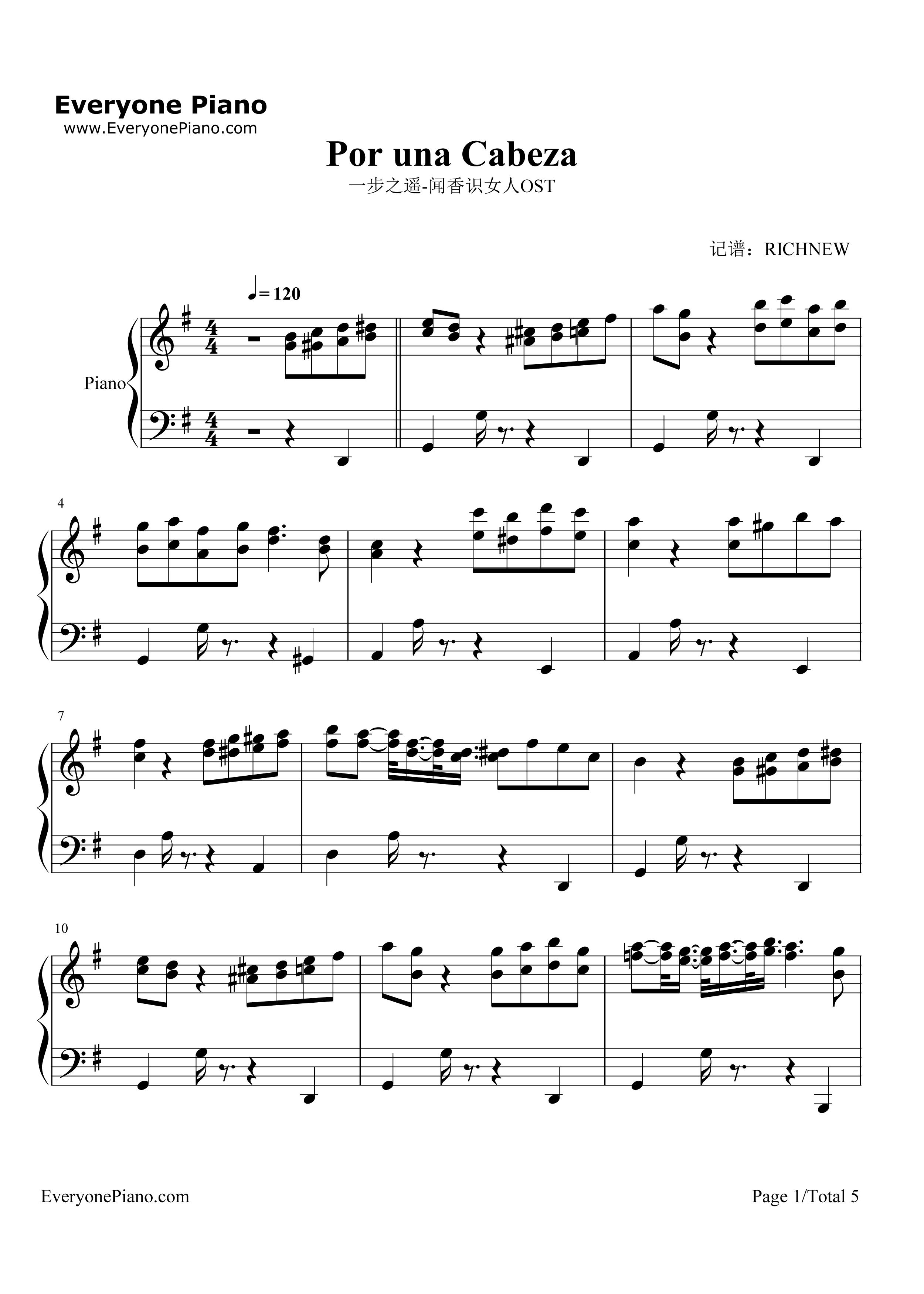 一步之遥钢琴简谱