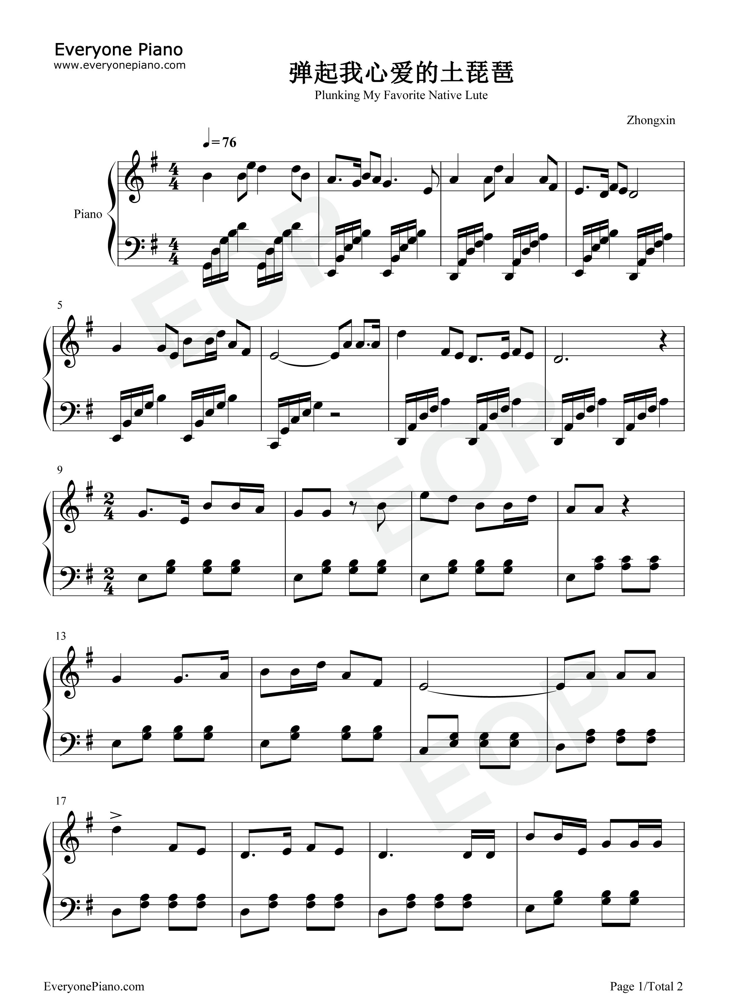 弹起我心爱的土琵琶-铁道游击队插曲五线谱预览1
