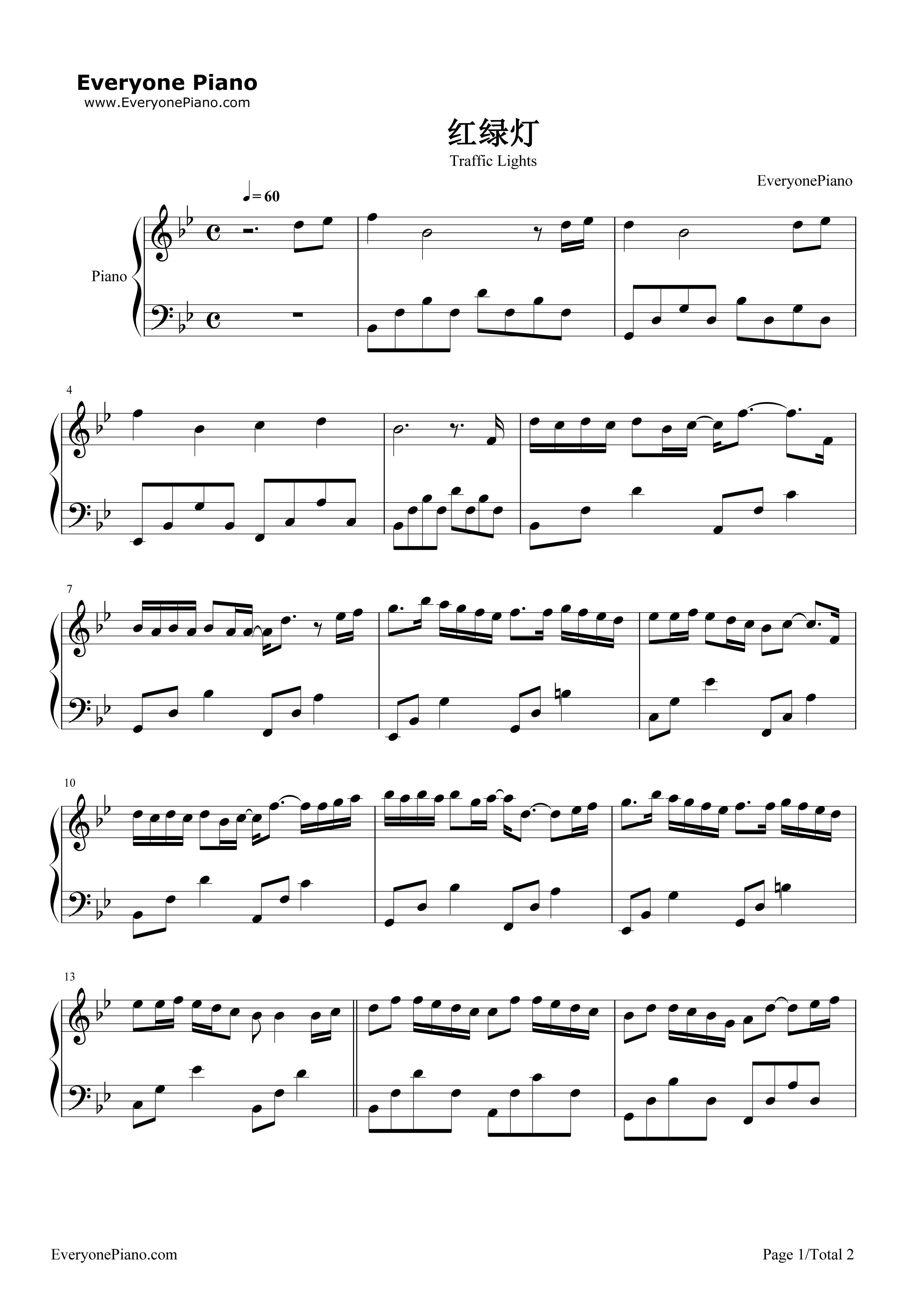 红绿灯-郑融五线谱预览1-钢琴谱档(五线谱,双手简谱