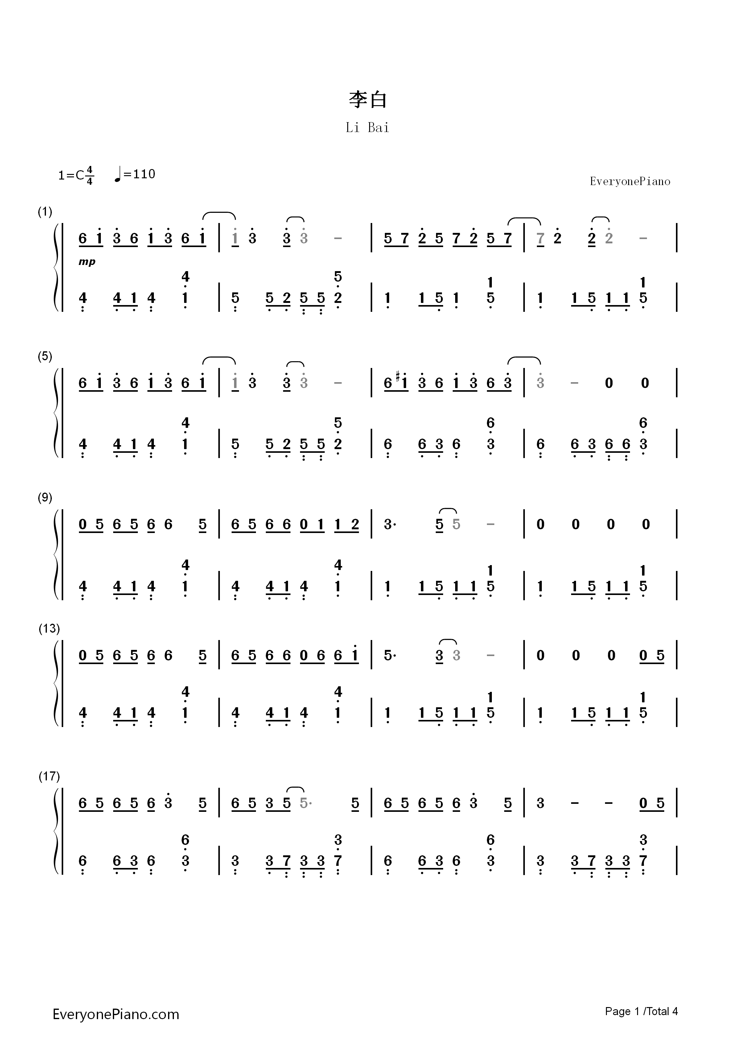 钢琴曲谱 流行 李白-李荣浩 李白-李荣浩双手简谱预览1  }  仅供学习