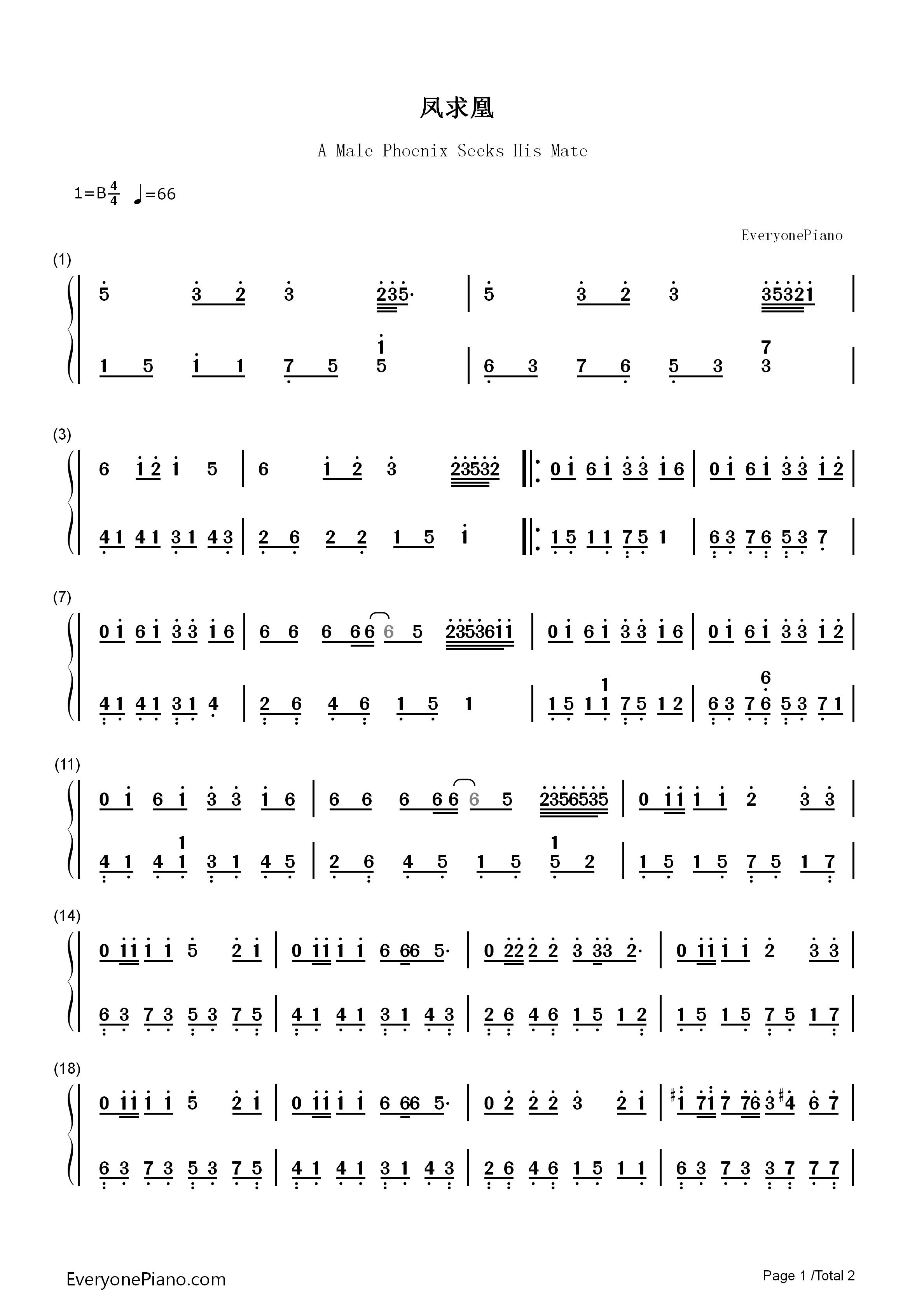 钢琴曲谱 流行 凤求凰-古琴曲 凤求凰-古琴曲双手简谱预览1图片