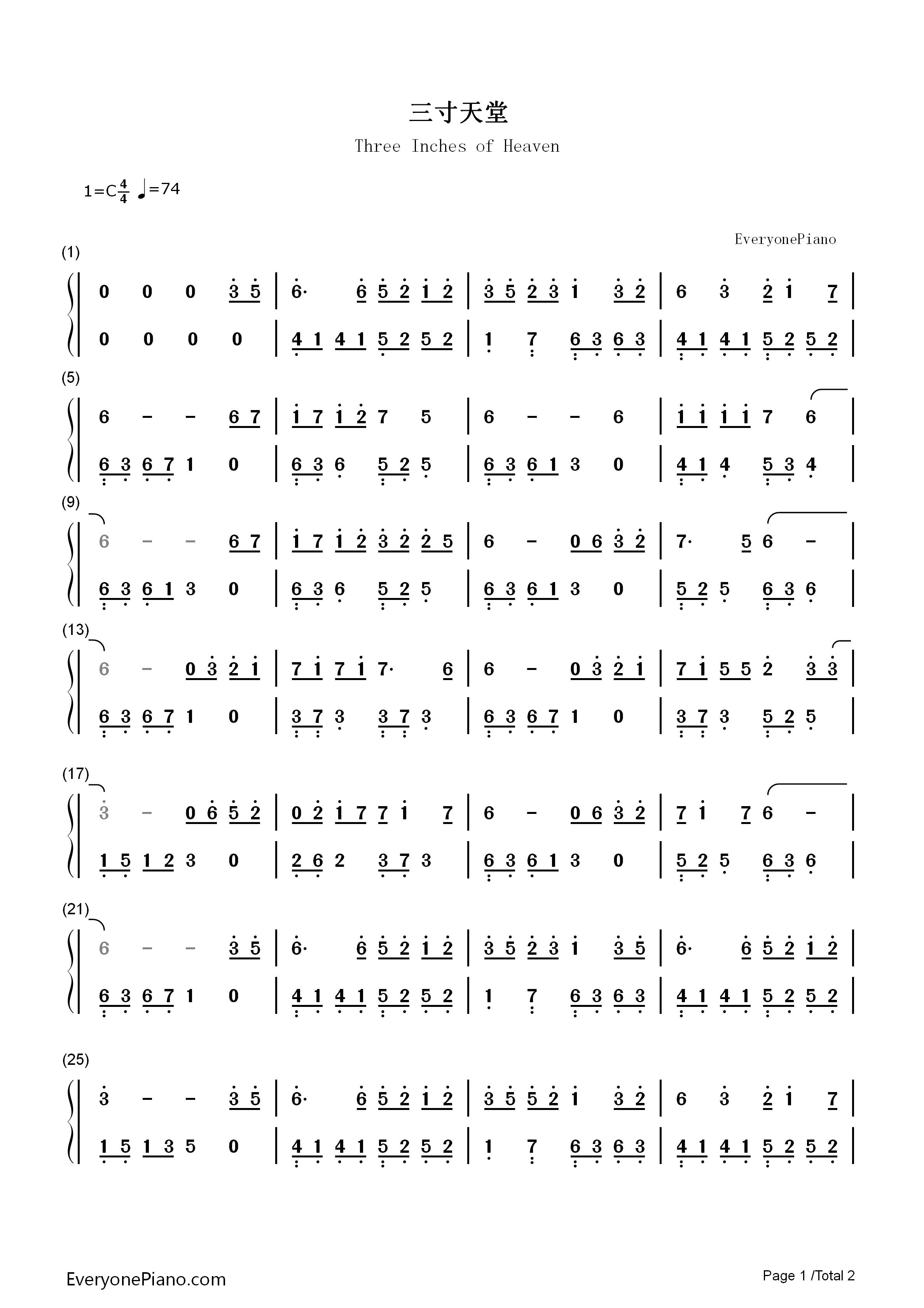 三寸天堂-步步惊心片尾曲双手简谱预览1