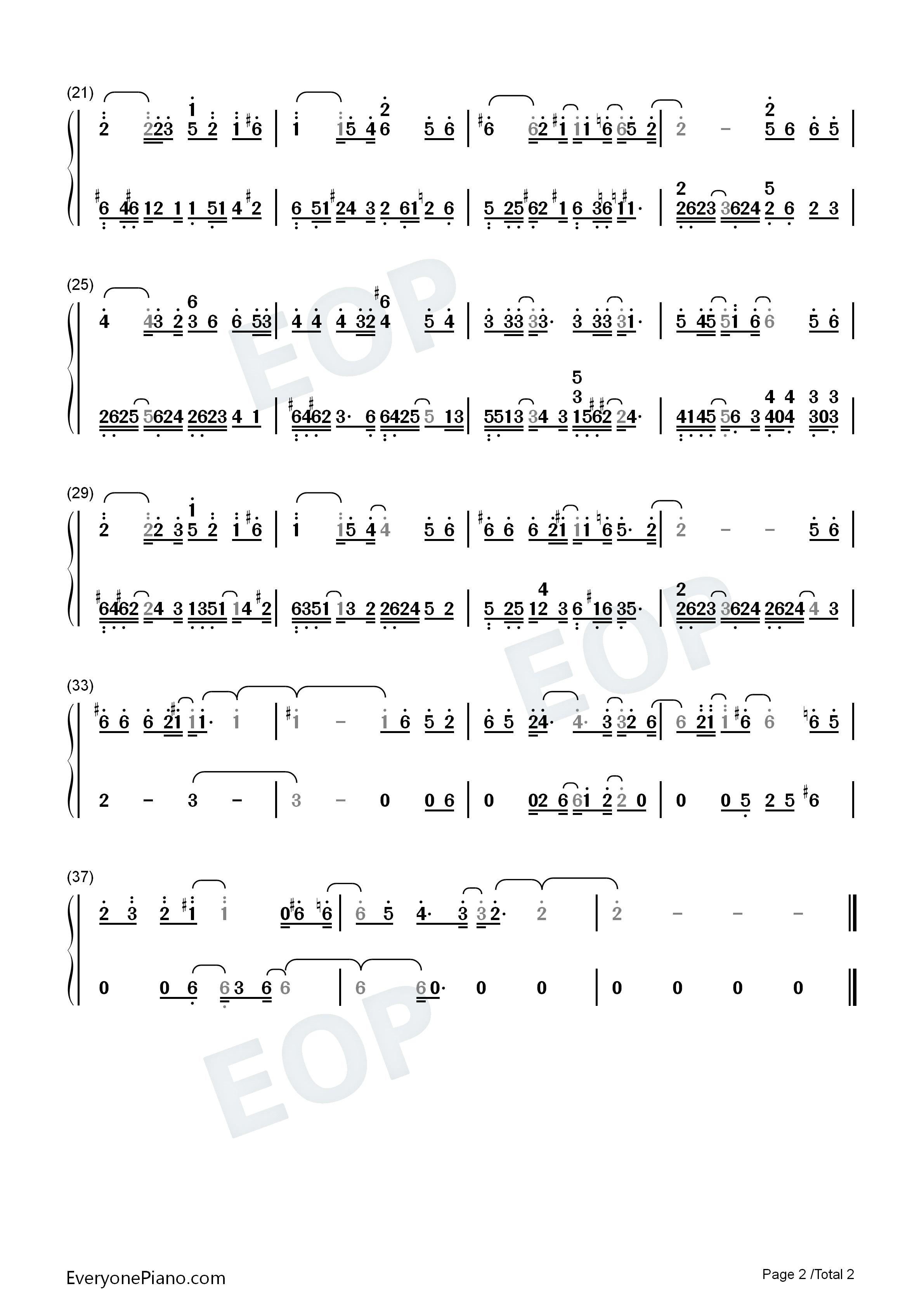 玫瑰花的葬礼-许嵩双手简谱预览2-钢琴谱